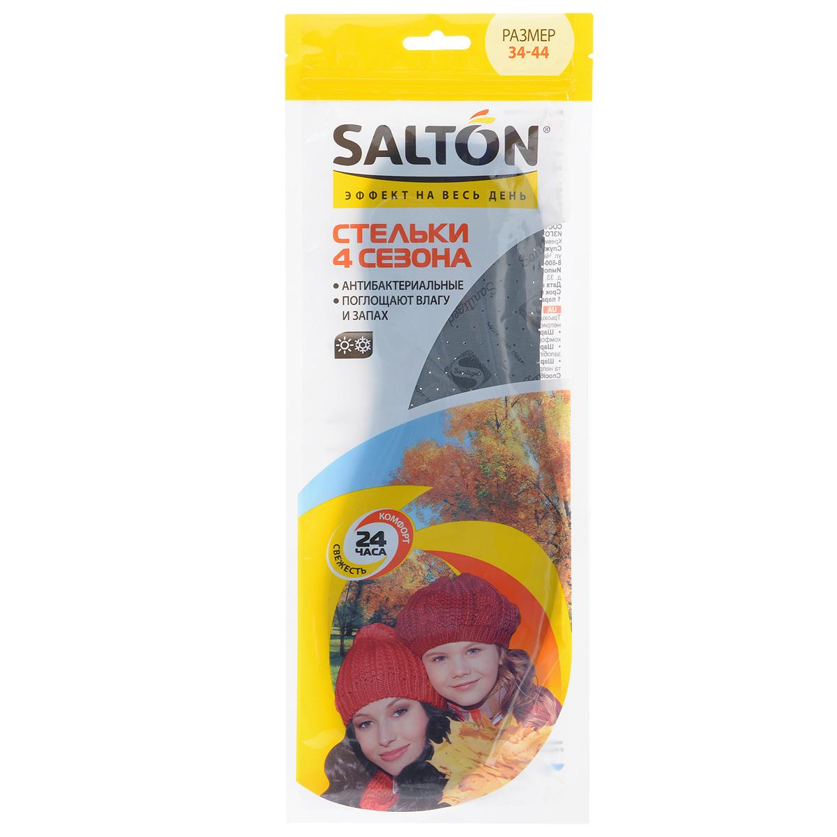 Стельки Salton 4 сезона, размер 34-4426258851Стельки Salton 4 сезона имеют трехслойную структуру, обеспечивающую комфорт при ходьбе и эффективно удаляющую неприятный запах в обуви: - слой с покрытием из натурального хлопка обеспечивает тактильный комфорт для стоп; - слой из вспененного латекса с антибактериальной пропиткой SANITIZED препятствует размножению бактерий; - слой из вспененного латекса с активированным углем впитывает влагу и неприятные запахи. Размер ноги: 34-44. Размер стельки (ДхШхВ): 30 см х 10 см х 0,5 см. Материал: хлопок, активированный уголь, латекс.