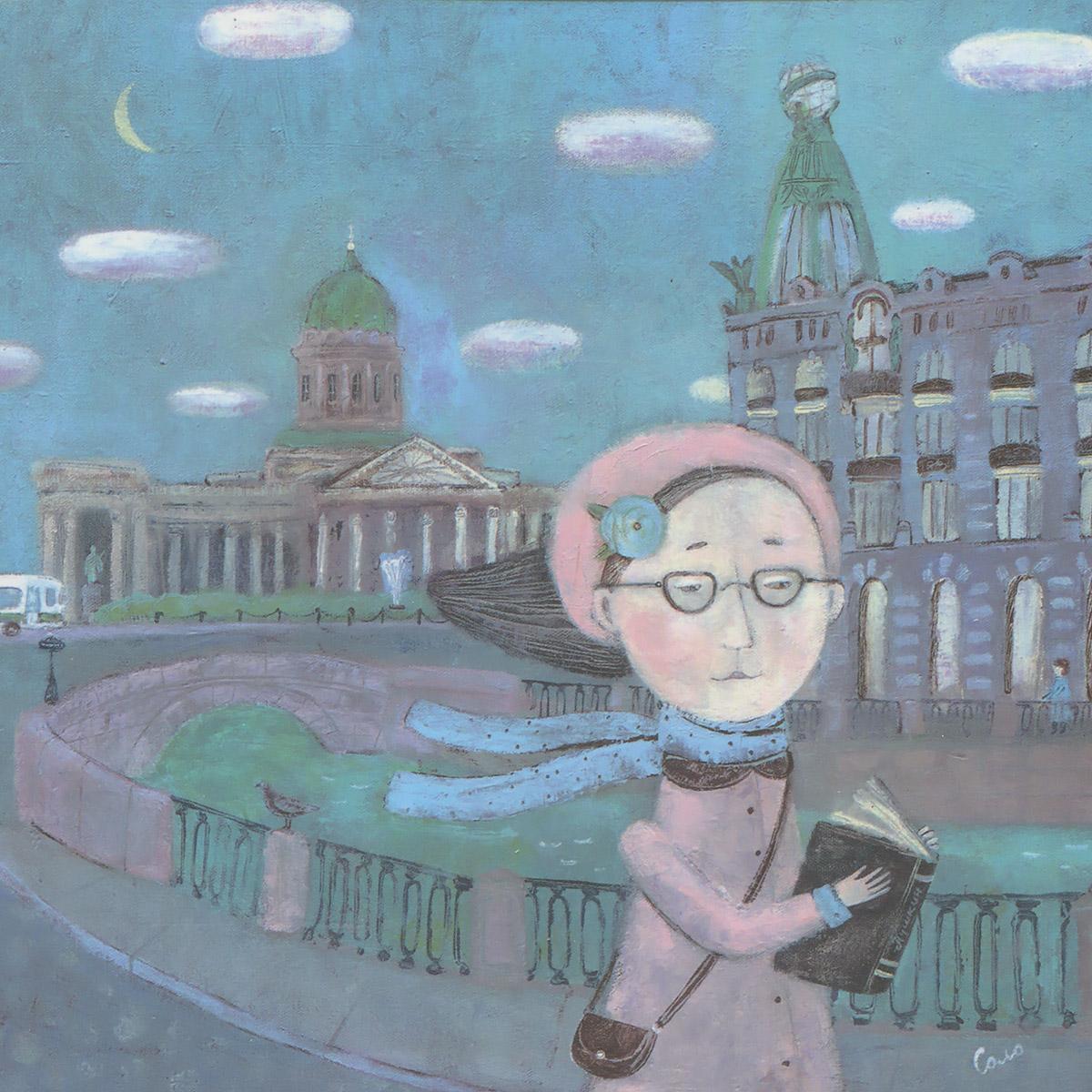 Открытка Питерский вечер. Автор Светлана СоловьеваSvS10-012