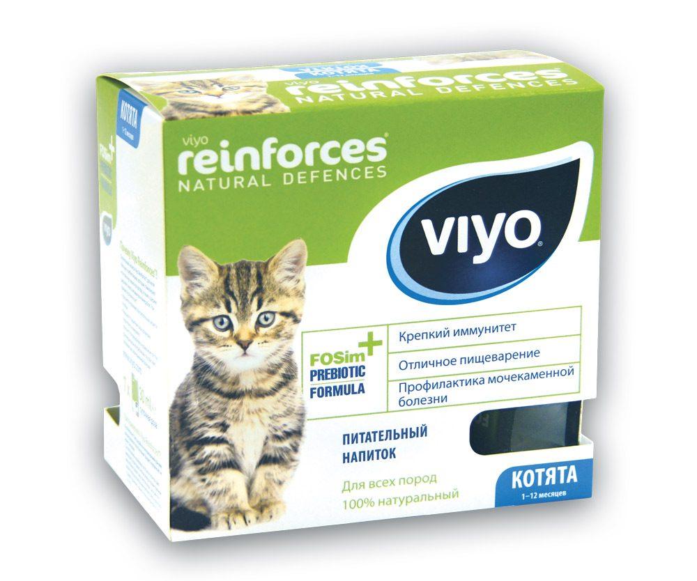 Пребиотический напиток для котят 7х30 мл VIYO Reinforces Cat Kitten