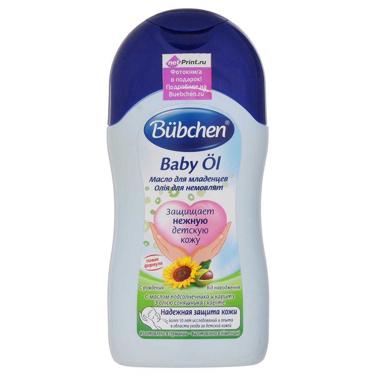 "Bubchen ����� ��� ����""Baby Ol"", � ������ ������ � �������������, 400 ��"