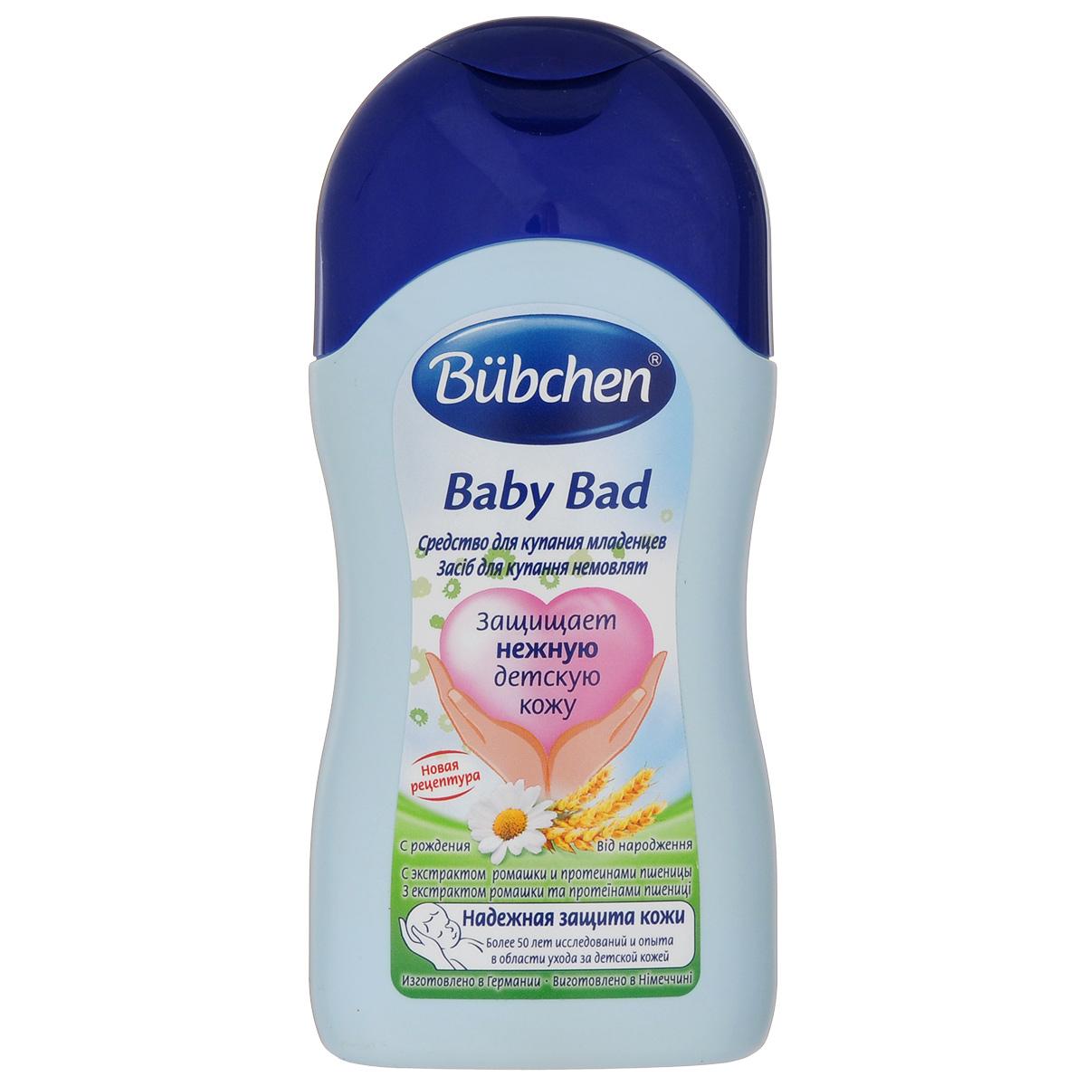 Bubchen Средство для купания младенцев Baby Bad, с экстрактом ромашки и протеинами пшеницы, 400 мл