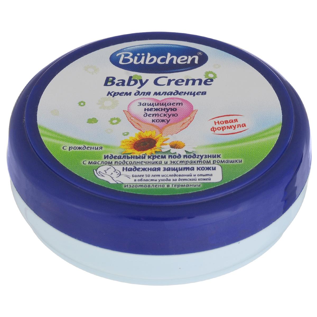 Bubchen Крем под подгузник, с маслом подсолнечника и экстрактом ромашки, 20 мл