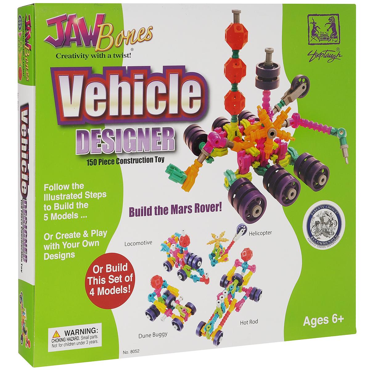 Jawbones Конструктор Автомобили 80528052Новый развивающий конструктор Jawbones непременно понравится вашему ребенку! При помощи красочных деталей, с уникальным креплением, можно собрать 4 небольших модели различных машин или 1 огромную модель лунохода. Конструктор состоит из 150 элементов разного размера, цвета и назначения. Ваш ребенок с удовольствием будет играть с конструктором, придумывая различные истории.