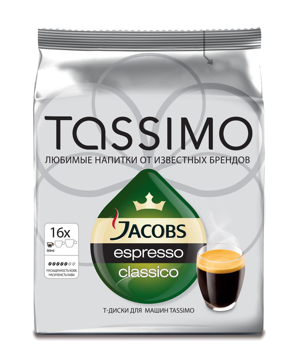 Tassimo Jacobs Espresso Classico кофе в капсулах, 16 шт4251598Насыщенный кофе с интенсивным вкусом и плотной бархатистой пенкой. Позвольте Jacobs, брэнду с вековым опытом немецких производителей кофе - подарить вам крепкий и вместе с тем удивительно гармоничный эспрессо. Каждая упаковка содержит 16 Т-Дисков и рассчитана на 16 порций. В каждом Т-Диске содержится точно дозированная порция молотого кофе. Каждый из этих специально разработанных Т-Дисков имеет уникальный штрих-код, который считывается кофемашиной Tassimo. В этом коде указан объем воды, время приготовления и оптимальная температура, необходимая для получения чашки безупречного напитка. Состав: кофе натуральный жареный молотый Jacobs Monarch. Эспрессо среднеобжаренный высшего сорта. Пищевая ценность в 100 мл продукта: белки 13,9 г, углеводы 2,8 г, жиры 14,4 г. Энергетическая ценность 218 ккал. Срок годности 419 дней.