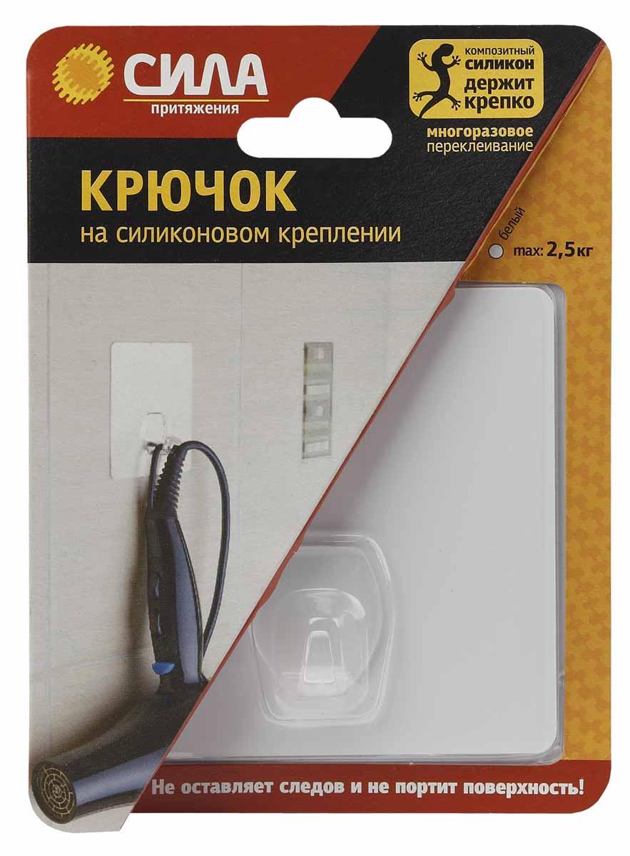 Крючок на силиконовом креплении 10х10 см, белый, до 2,5 кг.