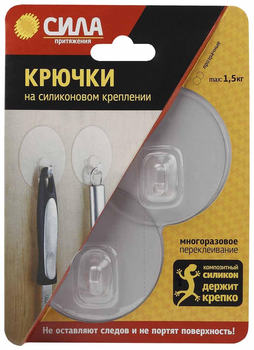 Набор крючков Сила, на силиконовом креплении, цвет: прозрачный, диаметр 6,8 см, 2 штSH68-R2TR-24Набор настенных крючков Сила изготовлен из высококачественного ПВХ на силиконовом основании. Крючки прекрасно подойдут для вашей ванной комнаты или кухни и не займут много места. Они не оставляют следов и не портят поверхность. Силиконовое крепление лучше всего работает на чистой гладкой поверхности. При загрязнении рабочей поверхности крючка промойте ее под теплой водой и дождитесь полного высыхания до использования. Не резать, не сгибать, не скручивать силиконовую подложку. Не использовать нагрузки более 1,5 кг. Размер крючка: 6,8 см х 6,8 см х 1,5 см.