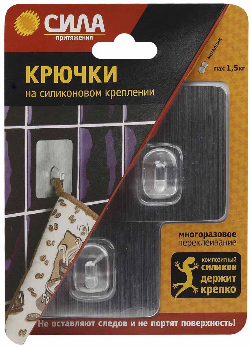 Крючки на силиконовом креплении СИЛА, 6.8х6.8 см., хром, до 1,5 кг, 2 шт.SH68-S2S-24Крючки на силиконовом креплении – система многоразового использования, без гвоздей, для гладких поверхностей, таких как кафель, пластик, ламинированные поверхности мебели и т.д. Максимальная нагрузка до 1,5 кг. Цвет: серебро/хром цвет: хром