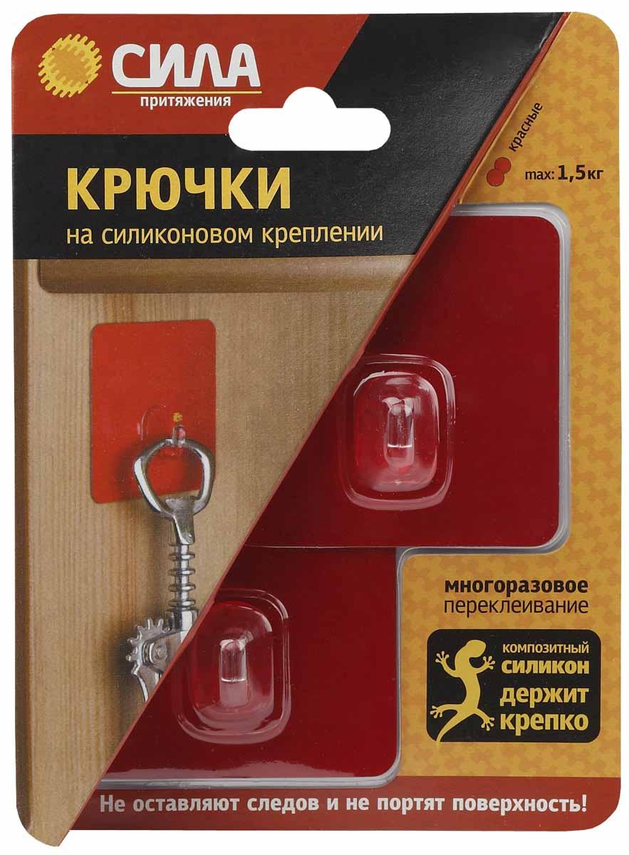 Крючки на силиконовом креплении СИЛА, 6.8х6.8 см., красный металлик, до 1,5 кг, 2 шт.SH68-S2R-24Крючки на силиконовом креплении – система многоразового использования, без гвоздей, для гладких поверхностей, таких как кафель, пластик, ламинированные поверхности мебели и т.д. Максимальная нагрузка до 1,5 кг. Цвет: красный металлик цвет: красный