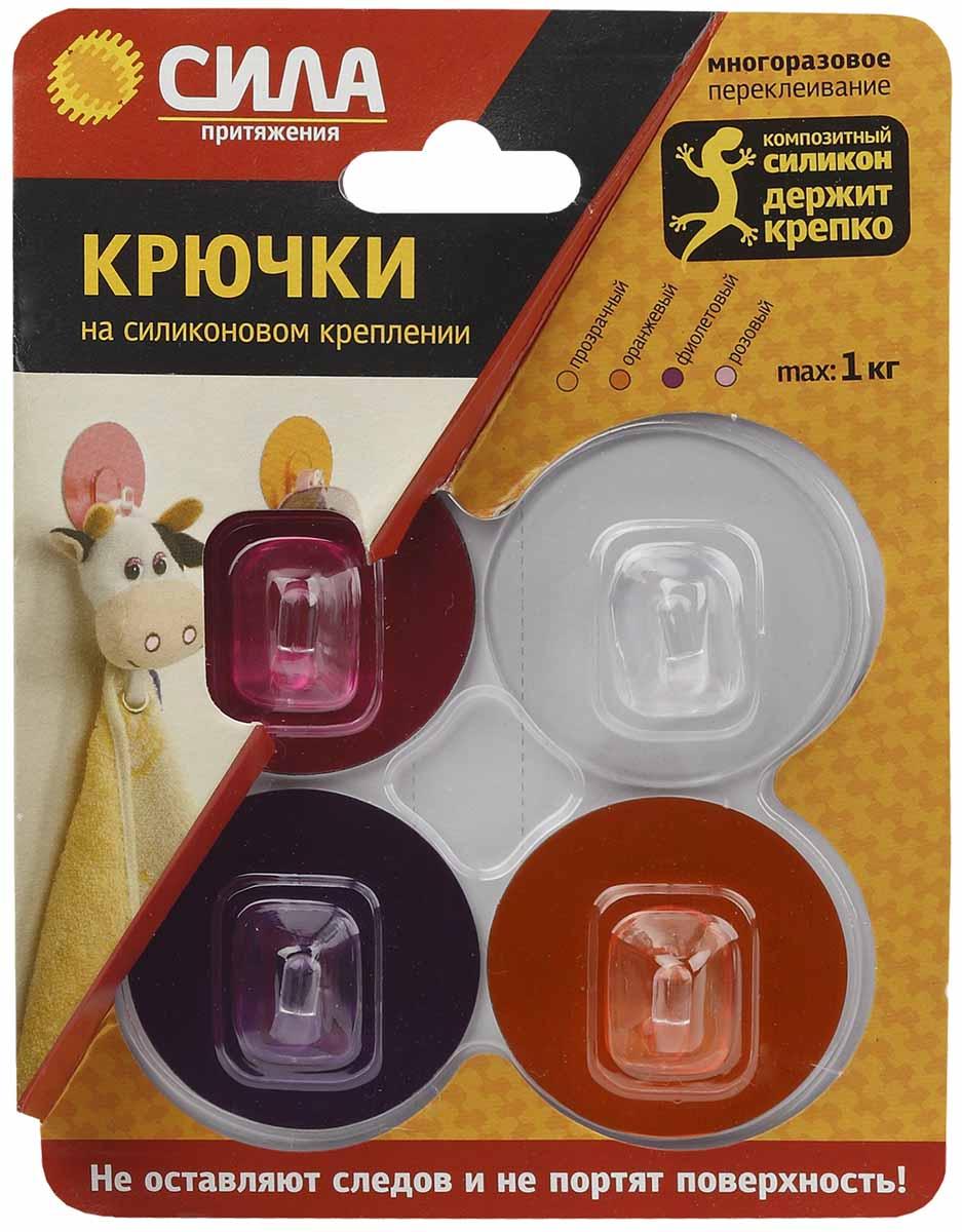 Крючки на силиконовом креплении СИЛА, 5 см., набор для девочки до 1 кг, 4 шт.SH5-R4GMIX-24Крючки на силиконовом креплении – система многоразового использования, без гвоздей, для гладких поверхностей, таких как кафель, пластик, ламинированные поверхности мебели и т.д. Максимальная нагрузка до 1 кг. Цвет: прозрачный, розовый, фиолетовый, оранж