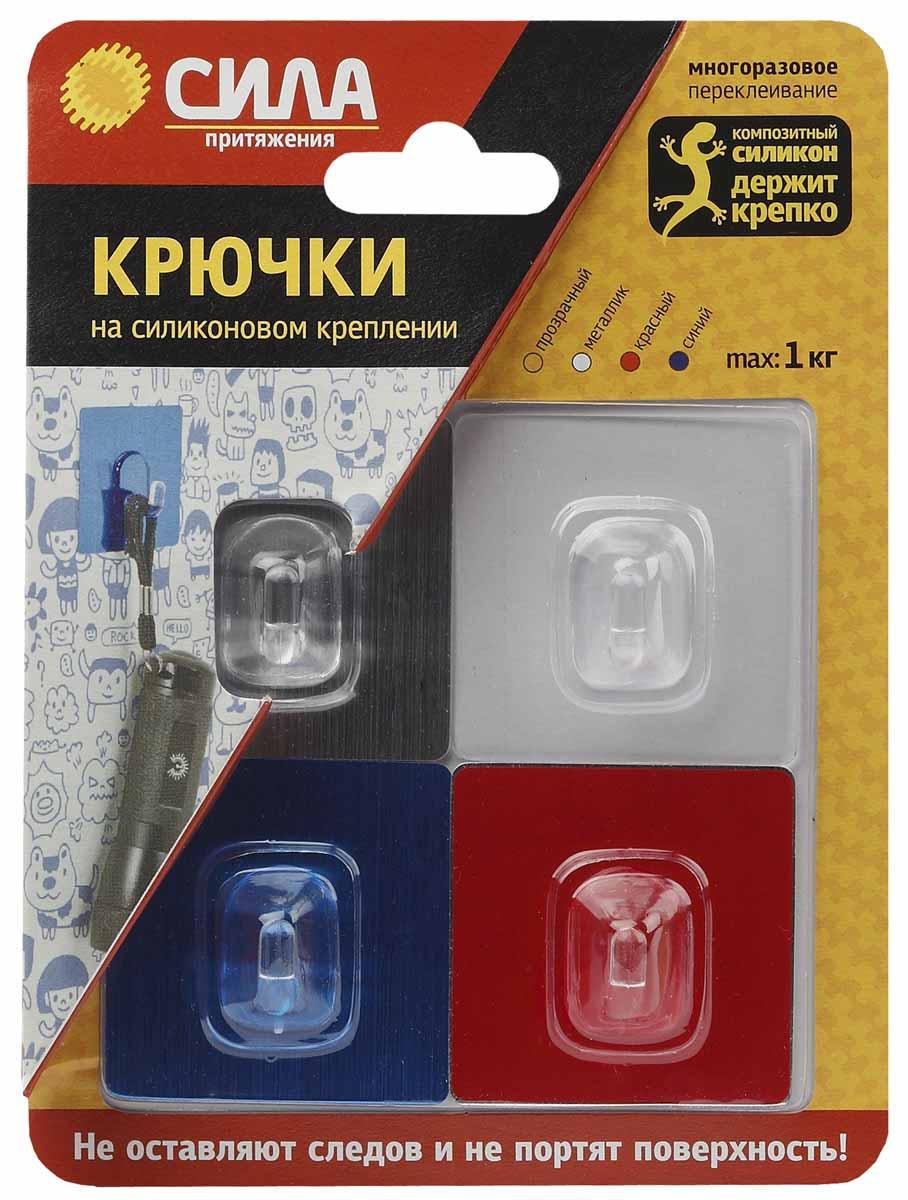 Крючки на силиконовом креплении СИЛА, 5х5 см., набор для мальчиков, до 1 кг, 4 шт.SH5-S4BMIX-24Крючки на силиконовом креплении – система многоразового использования, без гвоздей, для гладких поверхностей, таких как кафель, пластик, ламинированные поверхности мебели и т.д. Максимальная нагрузка до 1 кг. Цвет: прозрачный, серебро, синий, красный