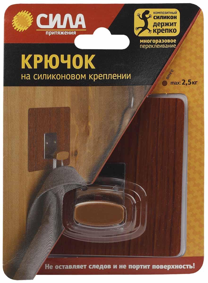 Крючок металлический на силиконовом креплении СИЛА, 10х10 см. венге, до 2,5 кгSSH10-S1WN-12Крючки на силиконовом креплении – система многоразового использования, без гвоздей, для гладких поверхностей, таких как кафель, пластик, ламинированные поверхности мебели и т.д. Максимальная нагрузка до 2,5 кг. Цвет: венге/махагон цвет: венге