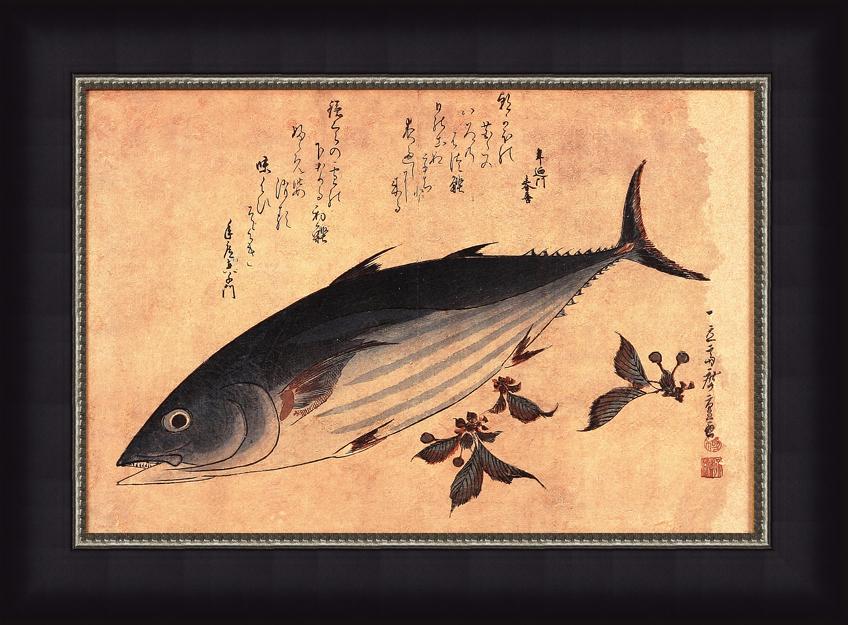 Рыба 1 (Аноним), 30 x 40 см30x40 536-41407Художественная репродукция картины анонима Рыба 1. Размер постера (без багетной рамы): 30 см x 40 см. Общий размер арт-постера: 36 см x 51 см. Артикул: 30x40 536-41407.