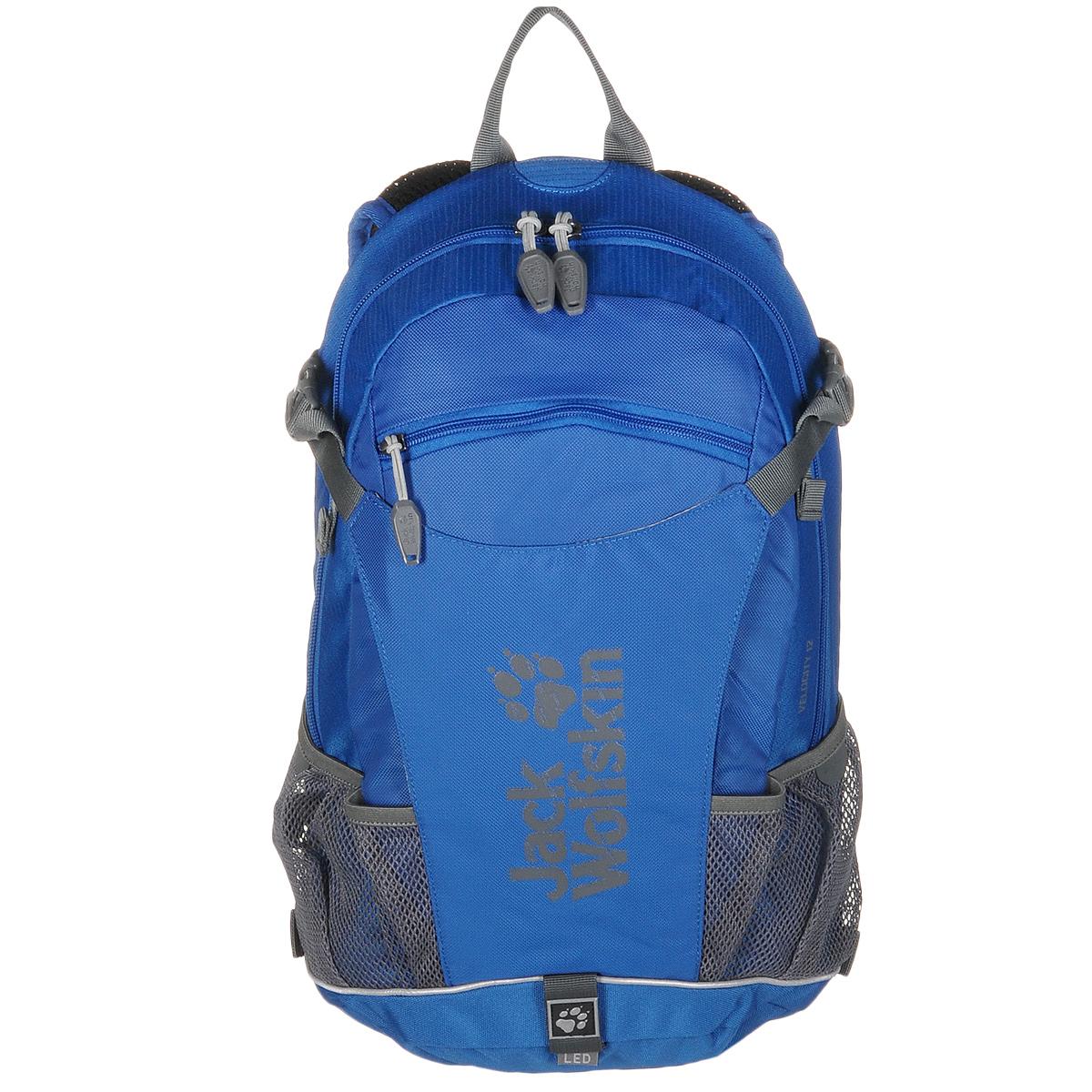 Рюкзак спортивный Jack Wolfskin Velocity 12, цвет: синий, 12 л