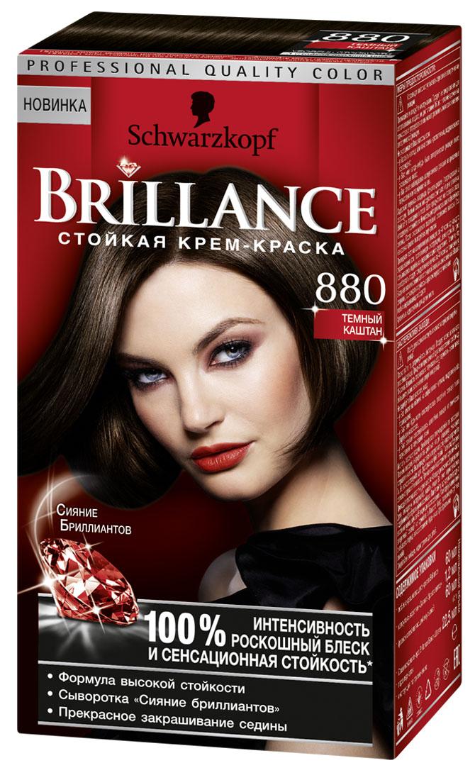 Schwarzkopf Стойкая крем-краска для волос оттенок 880 Темный каштан, 60 мл12173127Стойка крем-краска Brillance для 100% интенсивности цвета и роскошного блеска! Формула Brillance содержит интенсивные цветовые пигменты разного размера. Благодаря этому пигменты глубоко проникают в структуру волоса и надежно закрепляются внутри - для высокой интенсивности цвета и сенсационной стойкости, даже на темных волосах. Добавьте сыворотку Сияние бриллиантов в окрашивающую смесь для придания волосам роскошного бриллиантового блеска.