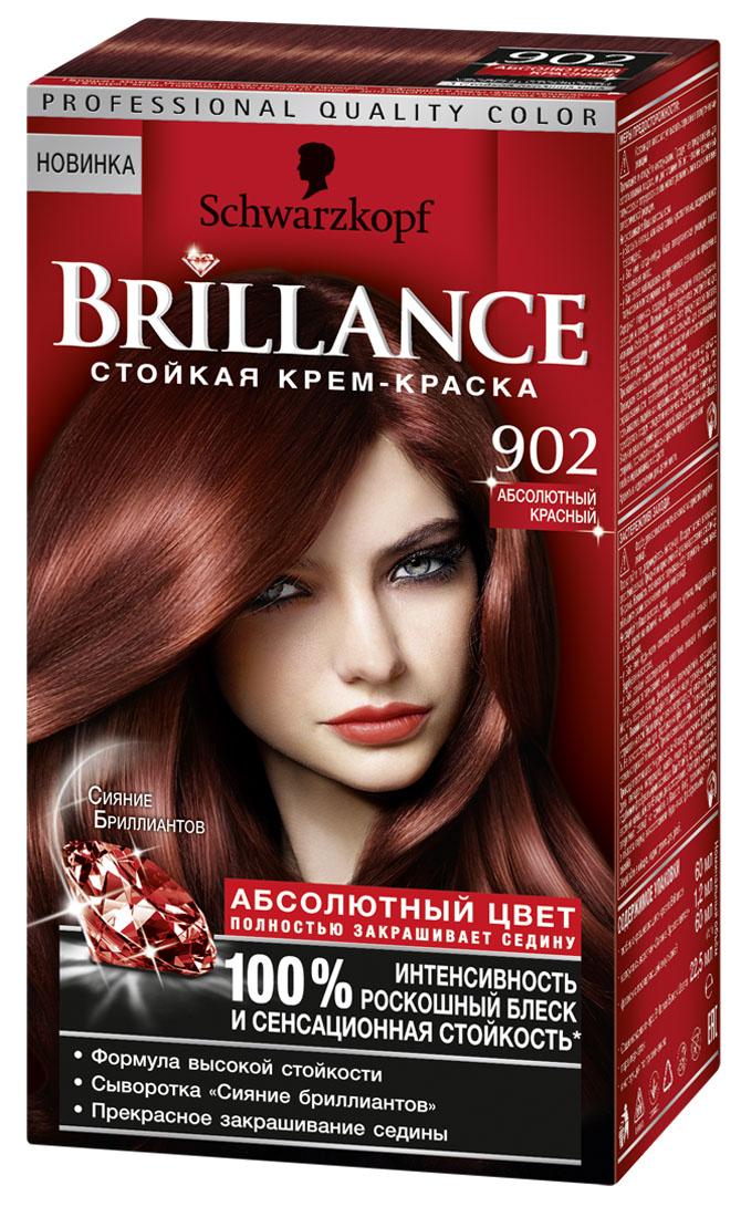 Schwarzkopf Стойкая крем-краска для волос оттенок 902 Абсолютный Красный, 60 мл12173246Стойка крем-краска Brillance для 100% интенсивности цвета и роскошного блеска! Формула Brillance содержит интенсивные цветовые пигменты разного размера. Благодаря этому пигменты глубоко проникают в структуру волоса и надежно закрепляются внутри - для высокой интенсивности цвета и сенсационной стойкости, даже на темных волосах. Добавьте сыворотку Сияние бриллиантов в окрашивающую смесь для придания волосам роскошного бриллиантового блеска.