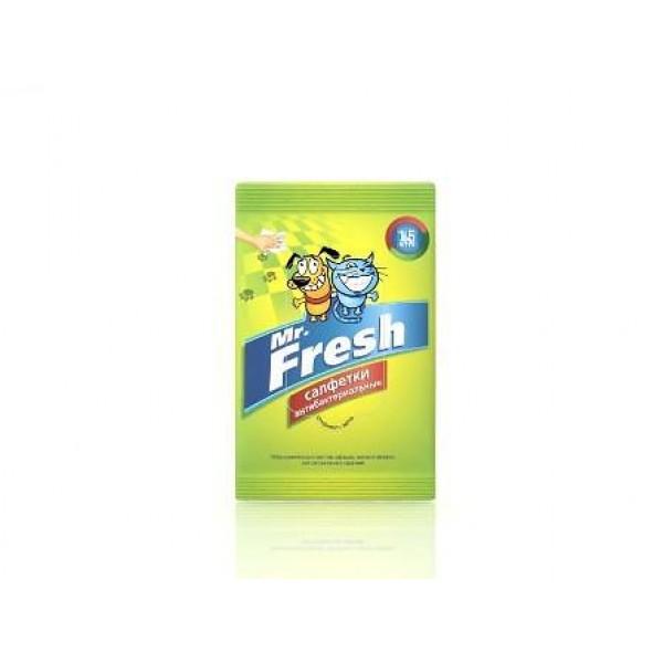 Mr.Fresh Салфетки антибактериальные влажные для лап 15 шт54696Влажные салфетки подходят для всех видов поверхностей, а также для лап животных. Уничтожают неприятные запахи. Обладают антибактериальными и противогрибковыми свойствами с пролонгированным действием. Не содержит спирта. Тип средства: Салфетки