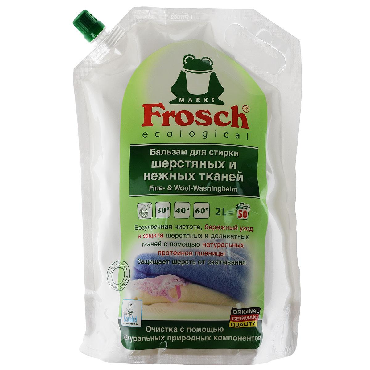 Бальзам Frosch для стирки шерстяных и нежных тканей, 2 л102198Бальзам Frosch предназначен для стирки деликатных тканей. Он идеально подходит для стирки шерсти, вискозы, шелка, синтетических тканей при температуре от 30° до 60° С. Его также можно применять для предварительно обработки пятен. Бальзам обновляет цвет. Средство подходит как для ручной, так и для машиной стирки. Торговая марка Frosch специализируется на выпуске экологически чистой бытовой химии. Для изготовления своей продукции Frosch использует натуральные природные компоненты. Ассортимент содержит все необходимое для бережного ухода за домом и вещами. Эффективно удаляет загрязнения, оберегает кожу рук и безопасна для окружающей среды. Товар сертифицирован. Состав: 5-15% неионогенные ПАВ, менее 5% анионные ПАВ, мыло, энзимы (протеаза, амилаза, целлюлоза), ароматизирующие добавки, протеины пшеницы, ингибитор переноса красителя.