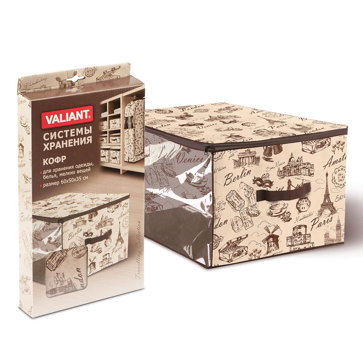 Кофр для хранения Valiant Travelling, 60 см х 50 см х 35 смTRA003Кофр для хранения Valiant Travelling изготовлен из высококачественного нетканого материала (спанбонда), который обеспечивает естественную вентиляцию, позволяя воздуху проникать внутрь, но не пропускает пыль. Вставки из плотного картона хорошо держат форму. Кофр снабжен специальной крышкой и ручкой сбоку. Изделие отличается мобильностью: легко раскладывается и складывается. В таком кофре удобно хранить одежду, белье и мелкие аксессуары. Оригинальный дизайн погружает в атмосферу путешествий по разным городам и странам. Системы хранения в едином дизайне сделают вашу гардеробную красивой и невероятно стильной.