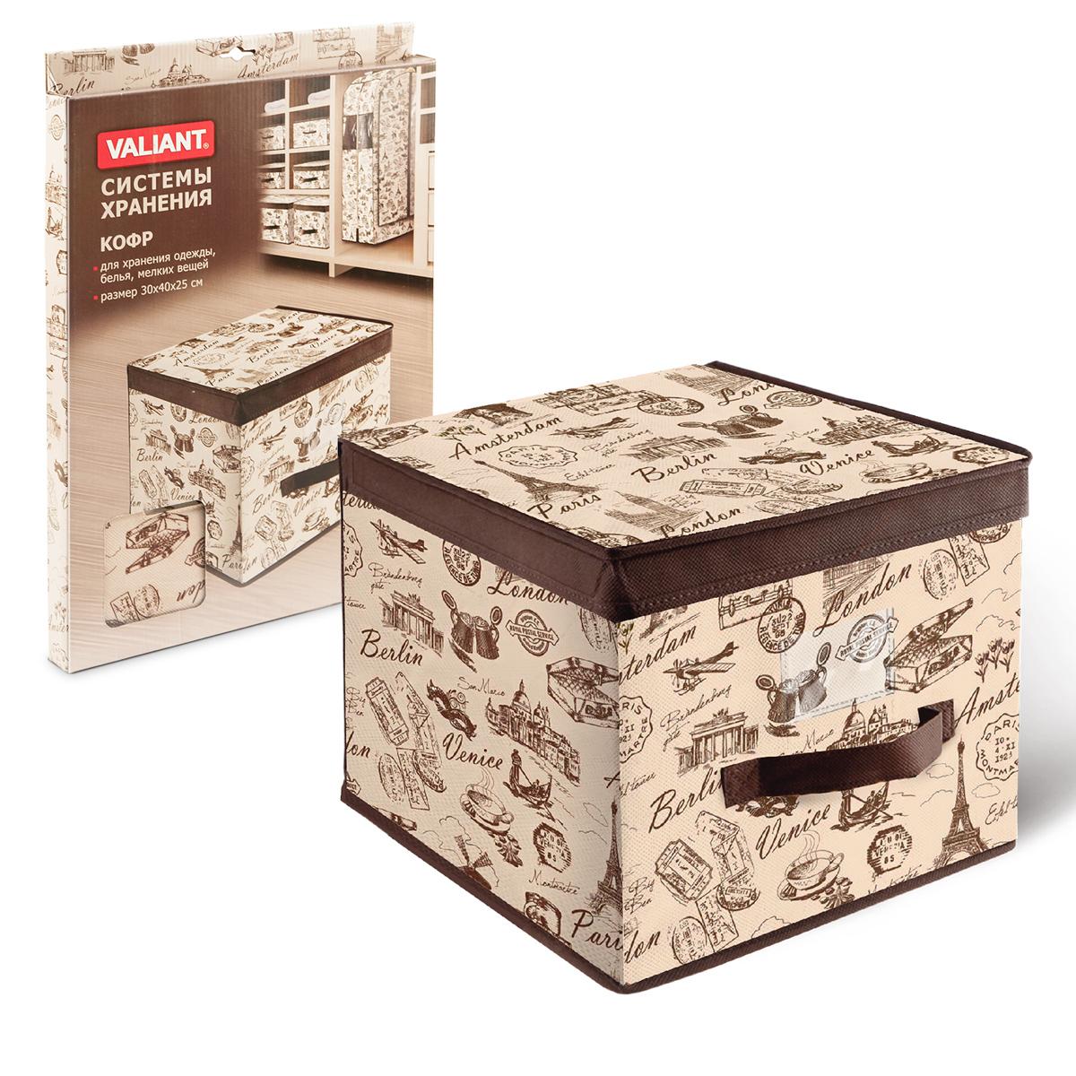 Кофр для хранения Valiant Travelling, 30 х 40 х 25 смTRB302Кофр для хранения Valiant Travelling изготовлен из высококачественного нетканого материала (спанбонда), который обеспечивает естественную вентиляцию, позволяя воздуху проникать внутрь, но не пропускает пыль. Вставки из плотного картона хорошо держат форму. Кофр снабжен специальной крышкой и ручкой сбоку. Изделие отличается мобильностью: легко раскладывается и складывается. В таком кофре удобно хранить одежду, белье и мелкие аксессуары. Оригинальный дизайн погружает в атмосферу путешествий по разным городам и странам. Системы хранения в едином дизайне сделают вашу гардеробную красивой и невероятно стильной.