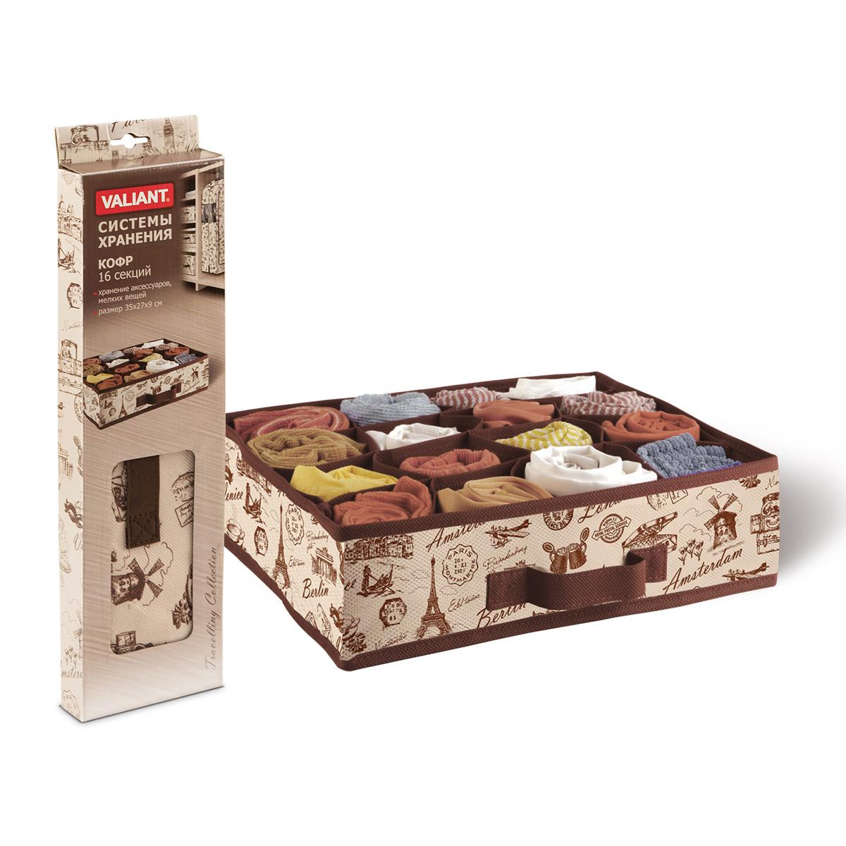 Кофр для белья Valiant Travelling, 16 секций, 35 см х 27 см х 9 смTRB307Кофр для белья Valiant Travelling изготовлен из высококачественного нетканого материала (спанбонда), который обеспечивает естественную вентиляцию, позволяя воздуху проникать внутрь, но не пропускает пыль. Вставки из плотного картона хорошо держат форму. Изделие имеет 16 секций для хранения нижнего белья, различных мелких вещей или аксессуаров. Отличается мобильностью: легко раскладывается и складывается. Сбоку имеется ручка. Оригинальный дизайн погружает в атмосферу путешествий по разным городам и странам. Системы хранения в едином дизайне сделают вашу гардеробную красивой и невероятно стильной.