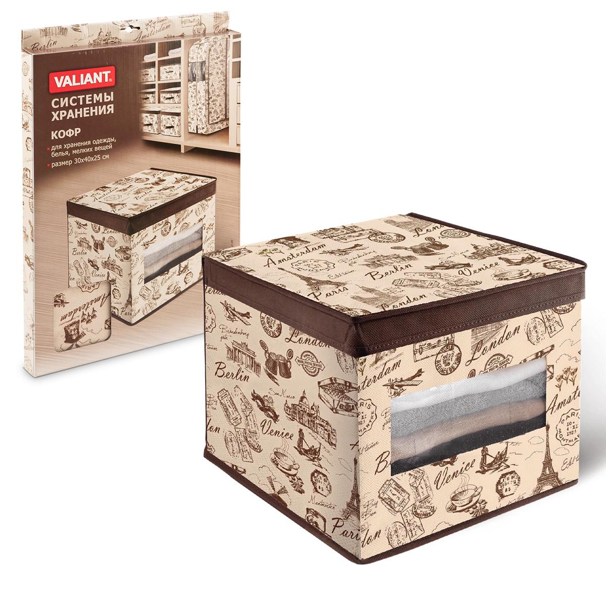 Кофр для хранения Valiant Travelling, с окошком, 30 см х 40 см х 25 смTRB312Кофр для хранения Valiant Travelling изготовлен из высококачественного нетканого материала (спанбонда), который обеспечивает естественную вентиляцию, позволяя воздуху проникать внутрь, но не пропускает пыль. Вставки из плотного картона хорошо держат форму. Кофр снабжен специальной крышкой, а также прозрачным окошком из ПВХ. Изделие отличается мобильностью: легко раскладывается и складывается. В таком кофре удобно хранить одежду, белье и мелкие аксессуары. Оригинальный дизайн погружает в атмосферу путешествий по разным городам и странам. Системы хранения в едином дизайне сделают вашу гардеробную красивой и невероятно стильной.