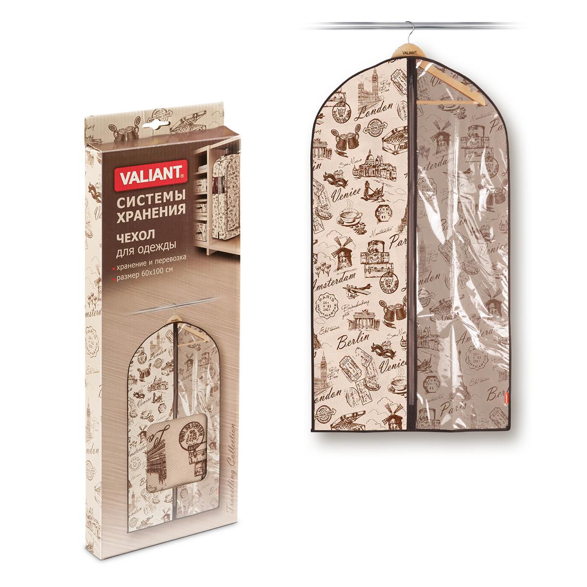 Чехол для одежды Valiant Travelling, 60 х 100 смTRC005Чехол для одежды Valiant Travelling изготовлен из высококачественного нетканого материала, который обеспечивает естественную вентиляцию, позволяя воздуху проникать внутрь, но не пропуская пыль. Чехол очень удобен в использовании. Специальная прозрачная вставка позволяет видеть содержимое внутри чехла, не открывая его. Чехол легко открывается и закрывается застежкой-молнией. Идеально подойдет для транспортировки и хранения одежды. Системы хранения в едином дизайне сделают вашу гардеробную красивой и невероятно стильной.