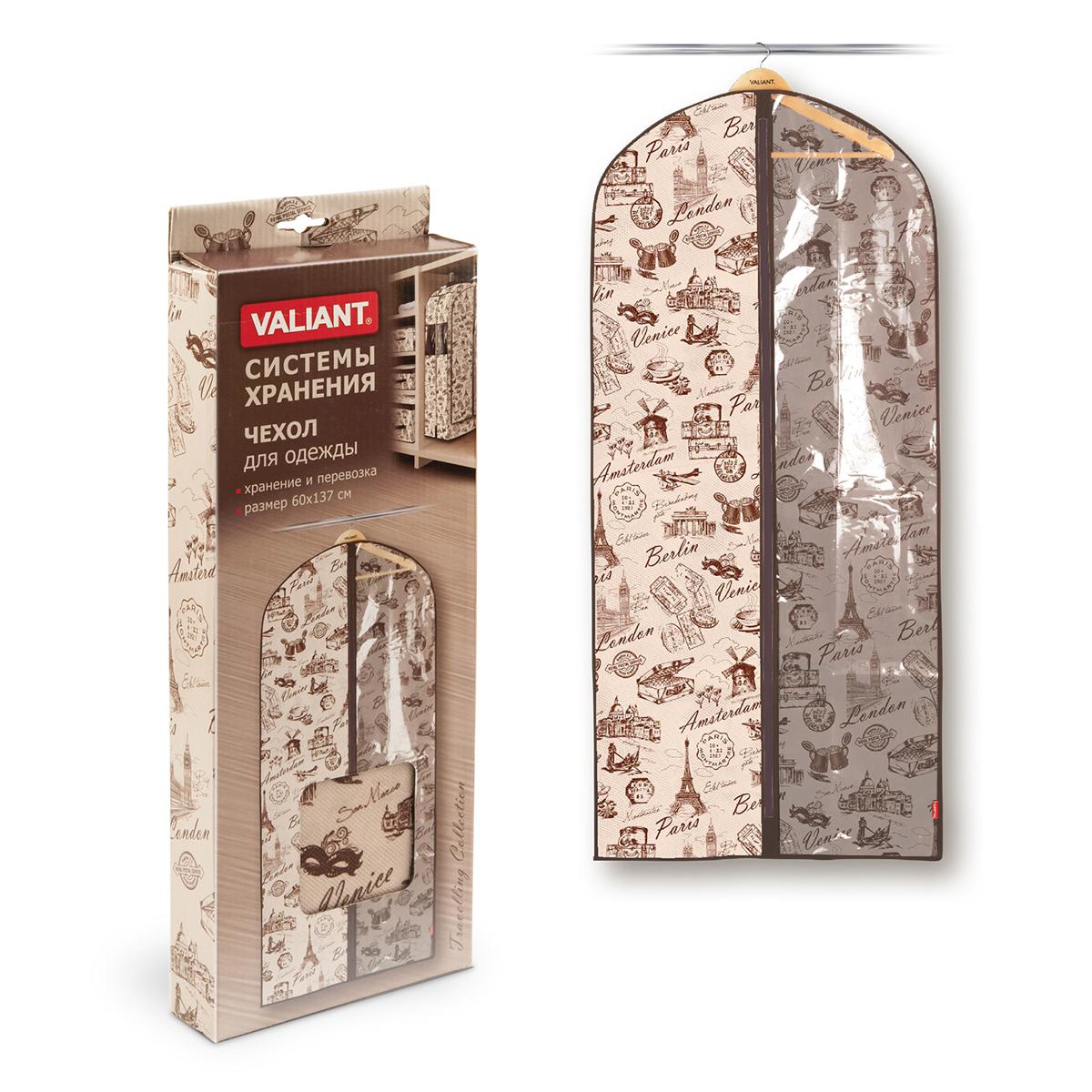 Чехол для одежды Valiant Travelling, 60 см х 137 смTRC006Чехол для одежды Valiant Travelling изготовлен из высококачественного нетканого материала (спанбонда), который обеспечивает естественную вентиляцию, позволяя воздуху проникать внутрь, но не пропускает пыль. Чехол очень удобен в использовании. Специальная прозрачная вставка позволяет видеть содержимое внутри чехла, не открывая его. Чехол легко открывается и закрывается застежкой-молнией. Идеально подойдет для транспортировки и хранения одежды. Оригинальный дизайн погружает в атмосферу путешествий по разным городам и странам. Системы хранения в едином дизайне сделают вашу гардеробную красивой и невероятно стильной.