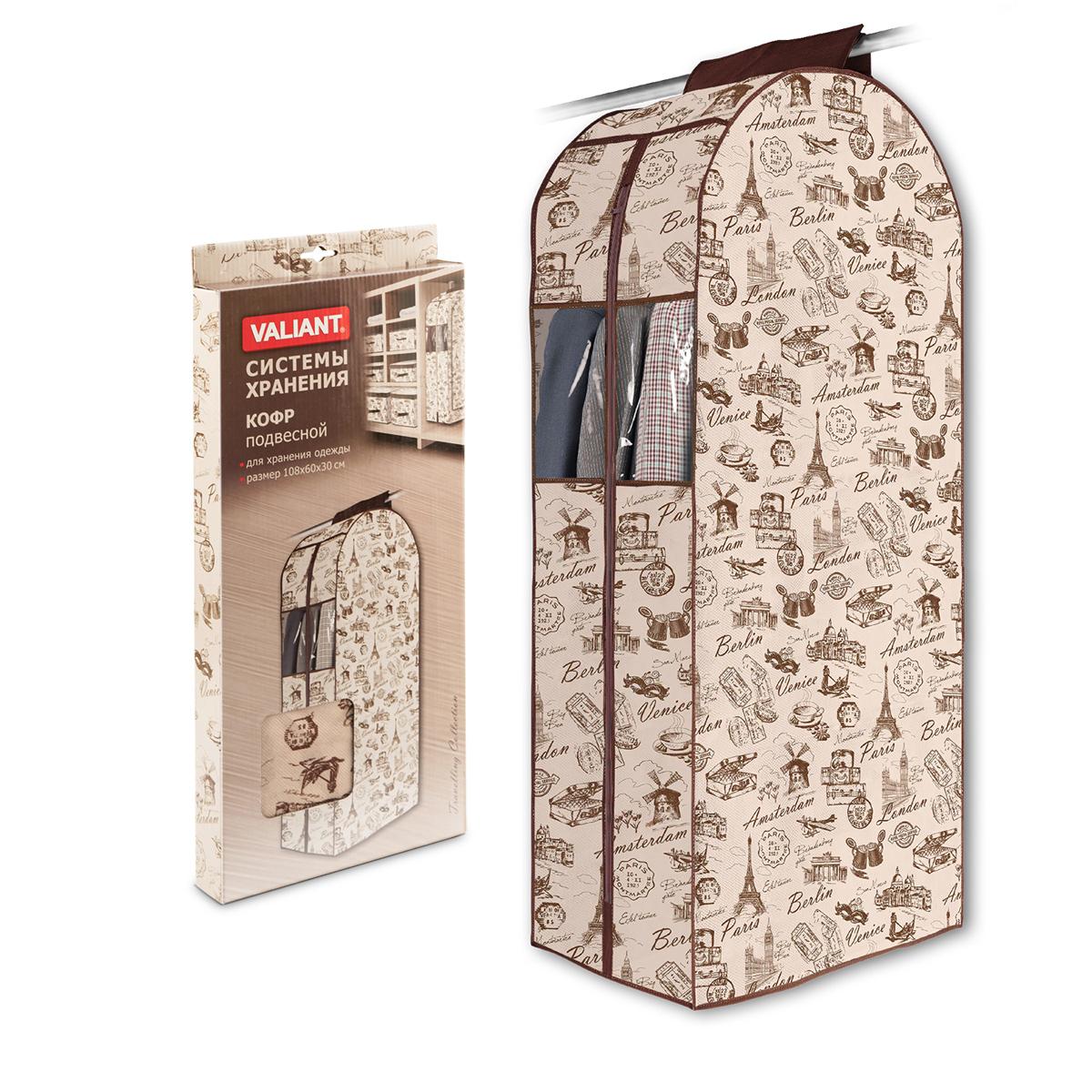 Кофр подвесной для одежды Valiant Travelling, 108 х 60 х 30 смTRC108Подвесной кофр для одежды Valiant Travelling изготовлен из высококачественного нетканого материала (спанбонда), который обеспечивает естественную вентиляцию, позволяя воздуху проникать внутрь, но не пропускает пыль. Кофр очень удобен в использовании. Благодаря размерам и форме отлично подходит для транспортировки и долговременного хранения одежды (летом - теплых курток и пальто, зимой - летнего гардероба). Легко открывается и закрывается с помощью застежки-молнии. Кофр снабжен прозрачным окошком из ПВХ, что позволяет легко просматривать содержимое. Изделие снабжено широкой петлей на липучках, с помощью которой крепится к перекладине в гардеробе. Оригинальный дизайн погружает в атмосферу путешествий по разным городам и странам. Системы хранения в едином дизайне сделают вашу гардеробную красивой и невероятно стильной.