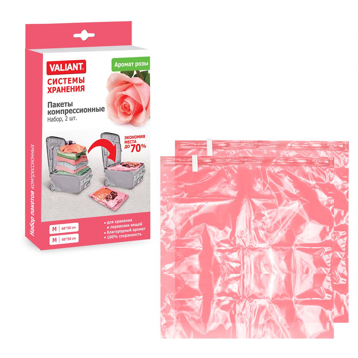 Пакеты компрессионные Valiant, с ароматом розы, цвет: красный, 60 х 50 см, 2 штRMS65Компрессионные пакеты Valiant - рациональный подход к компактному хранению и перевозке вещей. Вы существенно сэкономите место на полке в шкафу или в чемодане. Вещи сжимаются в объеме на 70%, полностью сохраняя свое качество. Благодаря этому вы сможете сложить в чемодан или сумку больше вещей и перевезти их аккуратно и надежно. Пакеты также защищают вещи от любых повреждений - влаги, пыли, пятен, плесени, моли и других насекомых, а также от обесцвечивания, запахов и бактерий. Закрываются на замок zip-lock. Универсальны, для их использования не нужен пылесос. Чтобы выпустить воздух из пакета, достаточно просто его скатать. Пакеты ароматизированы. В пакете с благородным ароматом розы ваши вещи будут приятно пахнуть даже после длительного хранения. Не использовать для продуктов, изделий из меха и кожи, острых, грязных, сырых вещей.