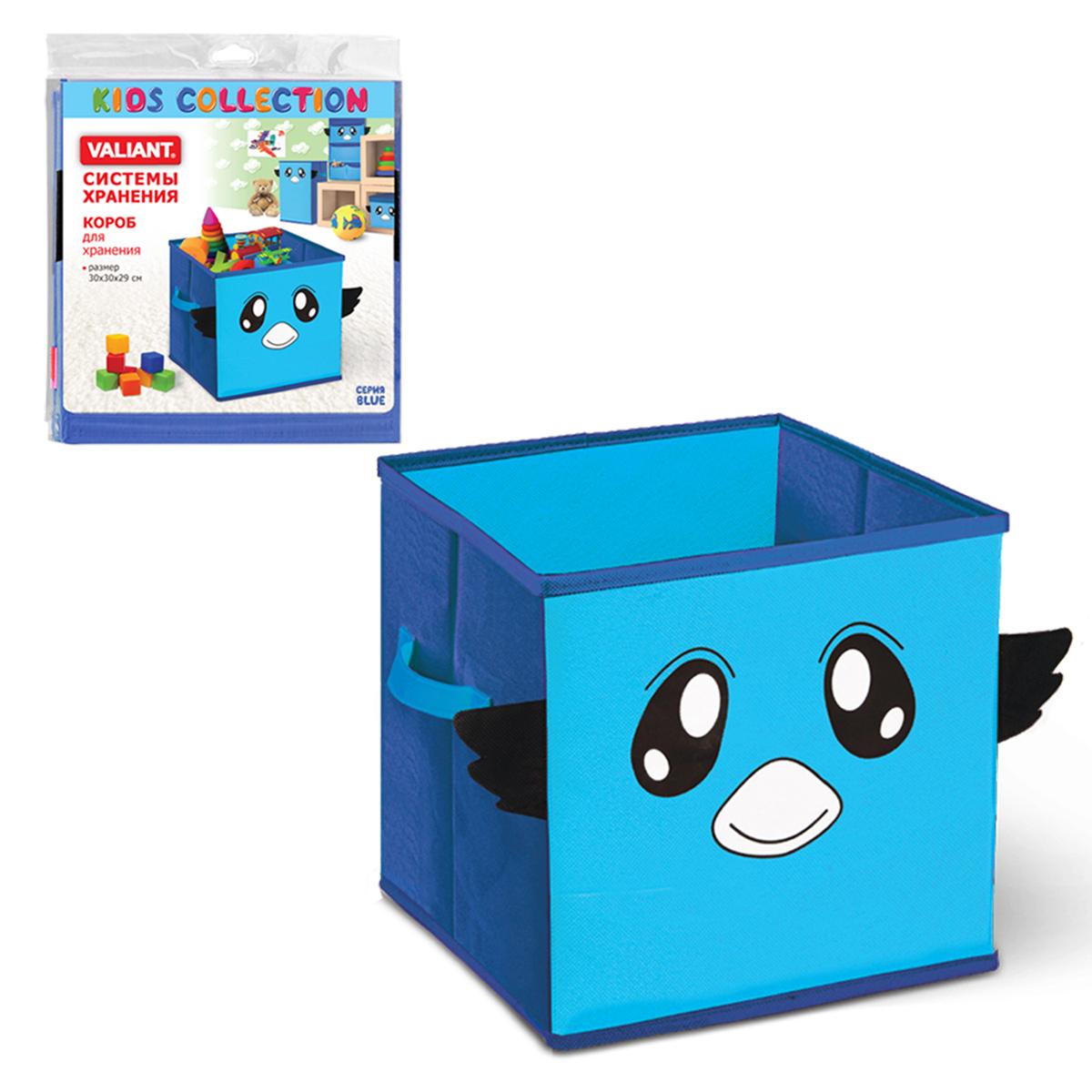 VAL BLU-05 Короб для хранения, 30*30*29 см, цвет: синий