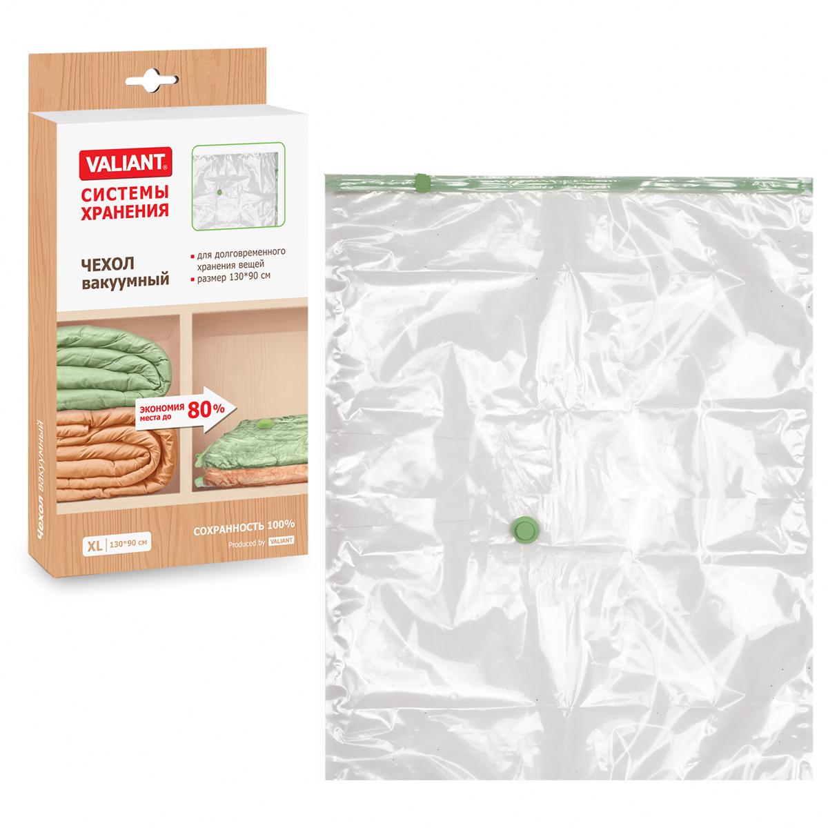 Чехол вакуумный Valiant, 130 х 90 смXL139Вакуумный чехол Valiant предназначен для долговременного хранения вещей. Он отлично защитит вашу одежду от пыли и других загрязнений, а также поможет надолго сохранить ее безупречный вид. Чехол изготовлен из высококачественных полимерных материалов. Достоинства чехла Valiant: - вещи сжимаются в объеме на 80%, полностью сохраняя свое качество; - вещи можно хранить в течение целого сезона (осенью и зимой - летний гардероб, летом - зимние свитера, шарфы, теплые одеяла); - надежная защита вещей от любых повреждений - влаги, пыли, пятен, плесени, моли и других насекомых, а также от обесцвечивания, запахов и бактерий; - откачать воздух можно как ручным насосом, так и любым стандартным пылесосом (отверстие клапана 27 мм).