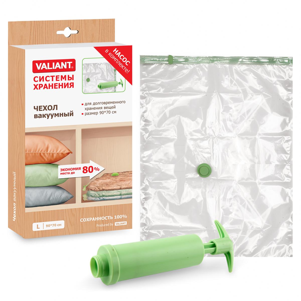 Чехол вакуумный Valiant, с насосом, 90 х 70 смMN97Вакуумный чехол Valiant предназначен для долговременного хранения вещей. Он отлично защитит вашу одежду от пыли и других загрязнений, а также поможет надолго сохранить ее безупречный вид. Чехол изготовлен из высококачественных полимерных материалов. В комплект входит пластиковый насос. Достоинства чехла Valiant: - вещи сжимаются в объеме на 80%, полностью сохраняя свое качество; - вещи можно хранить в течение целого сезона (осенью и зимой - летний гардероб, летом - зимние свитера, шарфы, теплые одеяла); - надежная защита вещей от любых повреждений - влаги, пыли, пятен, плесени, моли и других насекомых, а также от обесцвечивания, запахов и бактерий; - откачать воздух можно как ручным насосом, так и любым стандартным пылесосом (отверстие клапана 27 мм).
