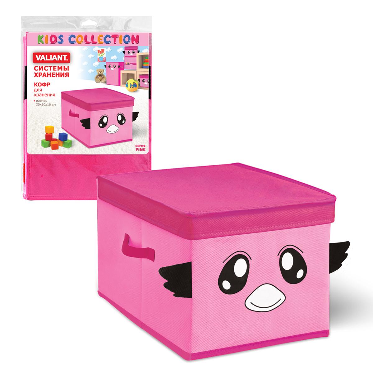 VAL PNK-04 Короб для хранения с крышкой, 30*40*25 см, цвет: розовыйPNK-04VAL PNK-04 Короб для хранения с крышкой, 30*40*25 см Серия: Kids Collections