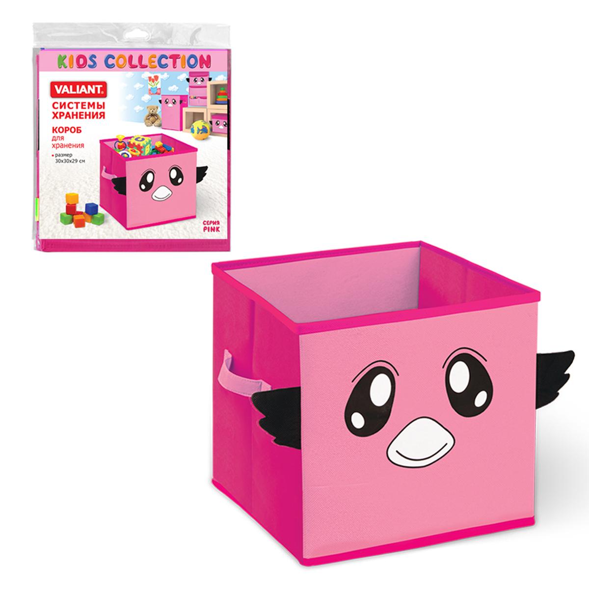 VAL PNK-05 Короб для хранения, 30*30*29 см, цвет: розовыйPNK-05VAL PNK-05 Короб для хранения, 30*30*29 см Серия: Kids Collections