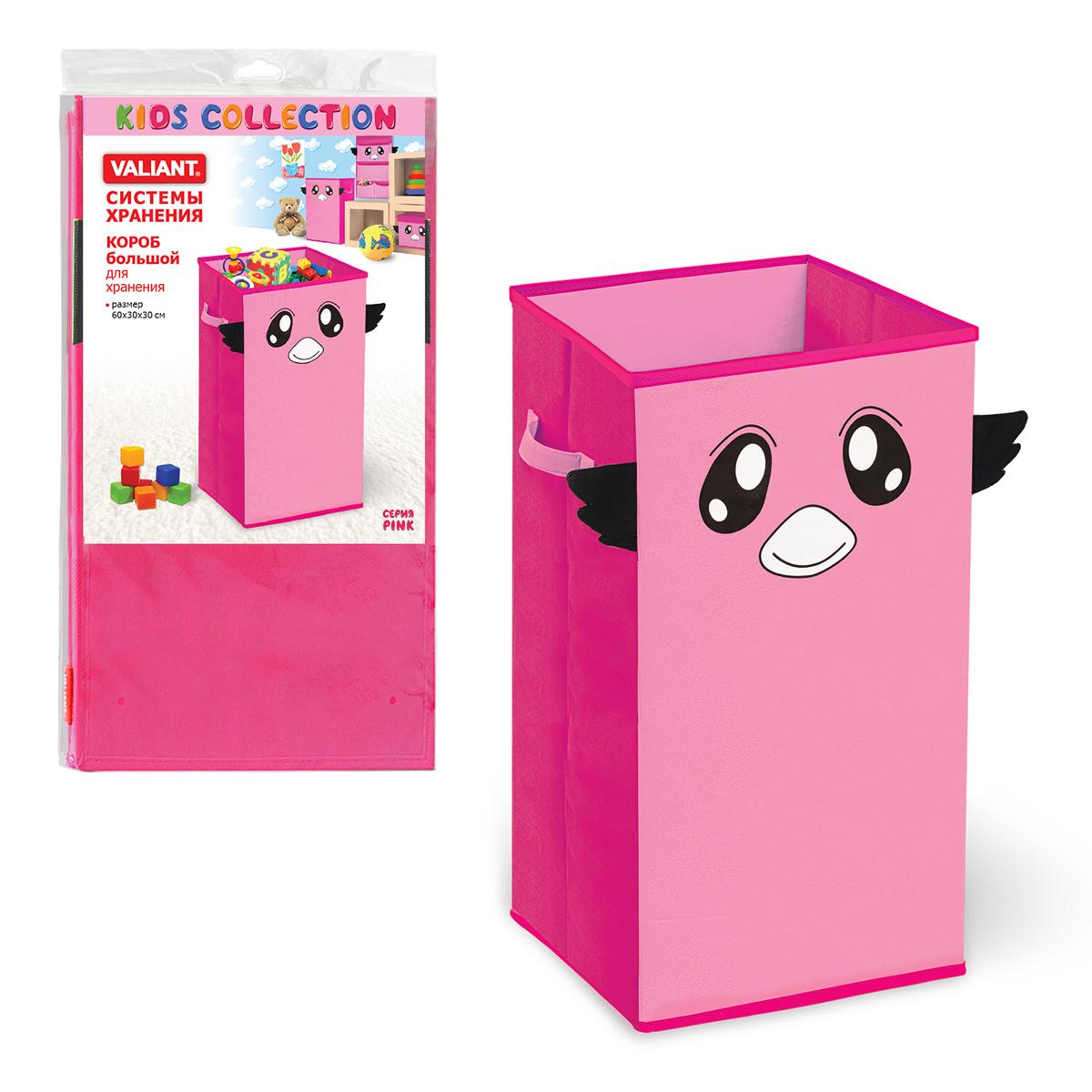 VAL PNK-09 Короб для хранения, 60*30*30 см, цвет: розовыйPNK-09VAL PNK-09 Короб для хранения, 60*30*30 см