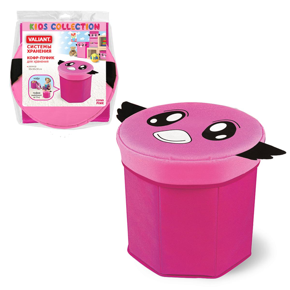 VAL PNK-10 Короб-пуфик для хранения, 30*30*30 см, цвет: розовыйPNK-10VAL PNK-10 Короб-пуфик для хранения, 30*30*30 см