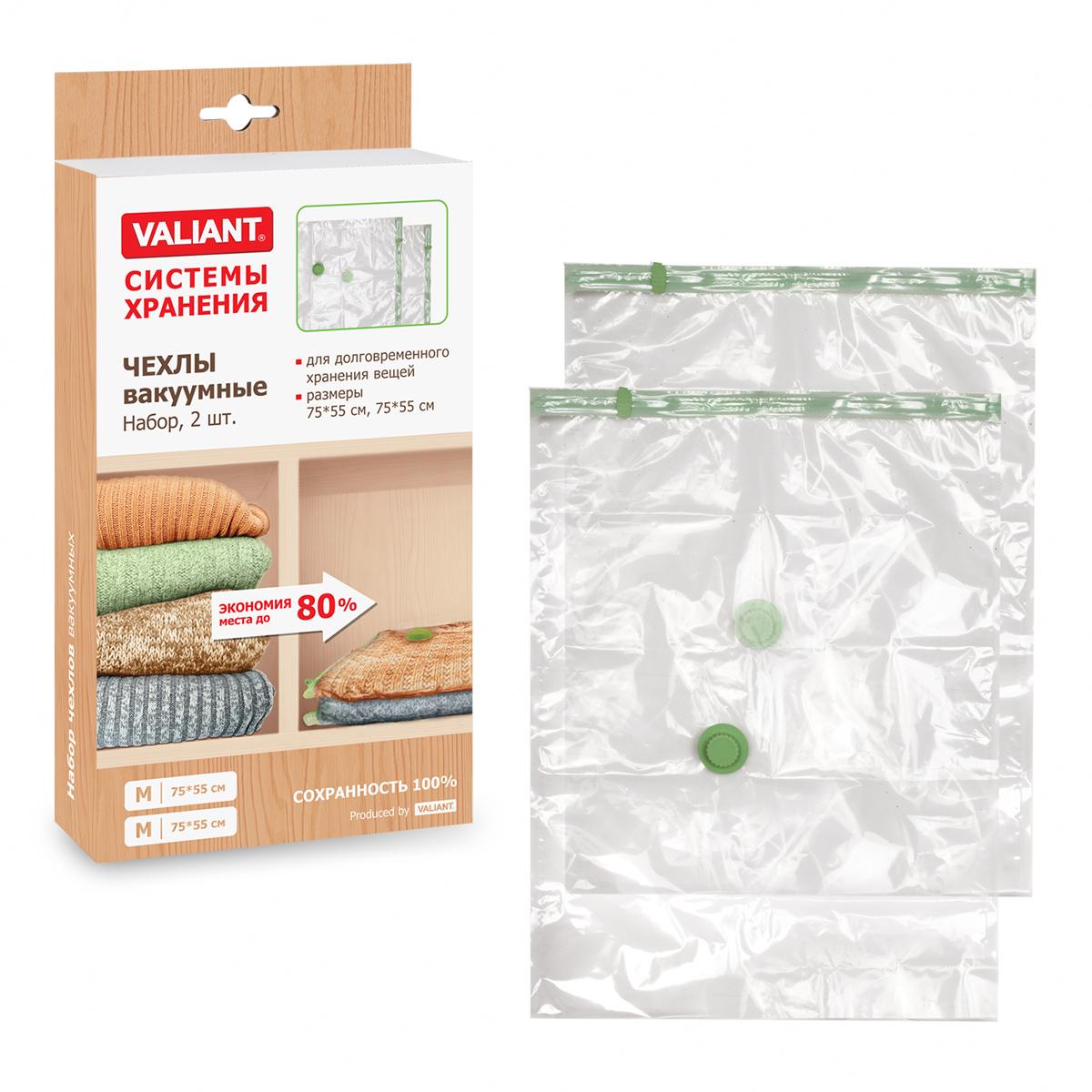 Чехлы вакуумные Valiant, 75 х 55 см, 2 штSS75Вакуумные чехлы Valiant предназначены для долговременного хранения вещей. Они отлично защитят вашу одежду от пыли и других загрязнений, а также помогут надолго сохранить ее безупречный вид. Чехлы изготовлены из высококачественных полимерных материалов. Достоинства чехлов Valiant: - вещи сжимаются в объеме на 80%, полностью сохраняя свое качество; - вещи можно хранить в течение целого сезона (осенью и зимой - летний гардероб, летом - зимние свитера, шарфы, теплые одеяла); - надежная защита вещей от любых повреждений - влаги, пыли, пятен, плесени, моли и других насекомых, а также от обесцвечивания, запахов и бактерий; - откачать воздух можно как ручным насосом, так и любым стандартным пылесосом (отверстие клапана 27 мм). Комплектация: 2 шт. Размер чехла: 75 см х 55 см.