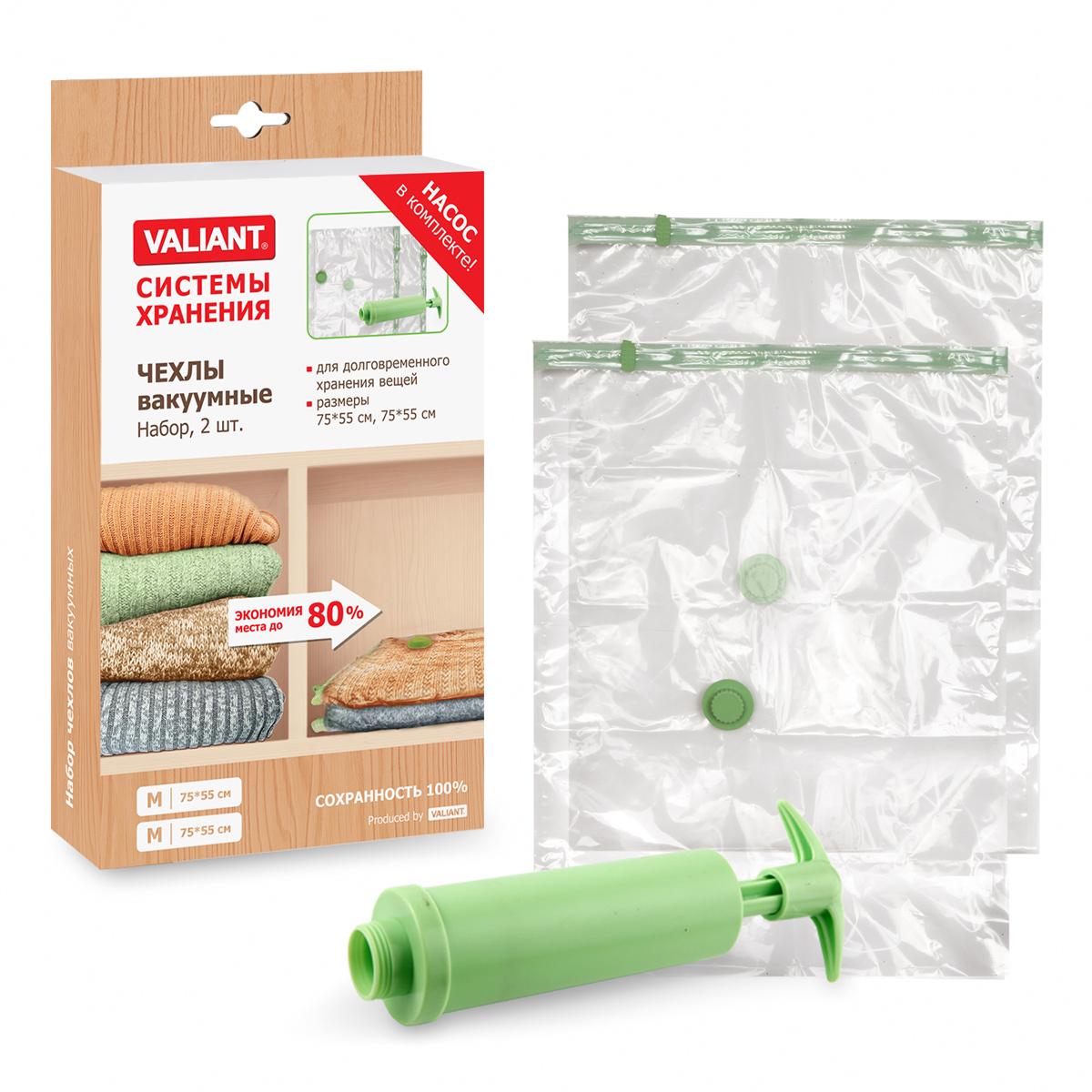 Набор чехлов вакуумных Valiant, с насосом, 75 х 55 см, 2 штSNS75Вакуумные чехлы Valiant предназначены для долговременного хранения вещей. Они отлично защитят вашу одежду от пыли и других загрязнений и поможет надолго сохранить ее безупречный вид. Чехлы изготовлены из высококачественных полимерных материалов. В комплект входит ручной насос. Достоинства чехлов Valiant: - вещи сжимаются в объеме на 80%, полностью сохраняя свое качество; - вещи можно хранить в течение целого сезона (осенью и зимой - летний гардероб, летом - зимние свитера, шарфы, теплые одеяла); - надежная защита вещей от любых повреждений - влаги, пыли, пятен, плесени, моли и других насекомых, а также от обесцвечивания, запахов и бактерий; - откачать воздух можно как ручным насосом, так и любым стандартным пылесосом (отверстие клапана 27 мм). Комплектация: 2 чехла, насос.