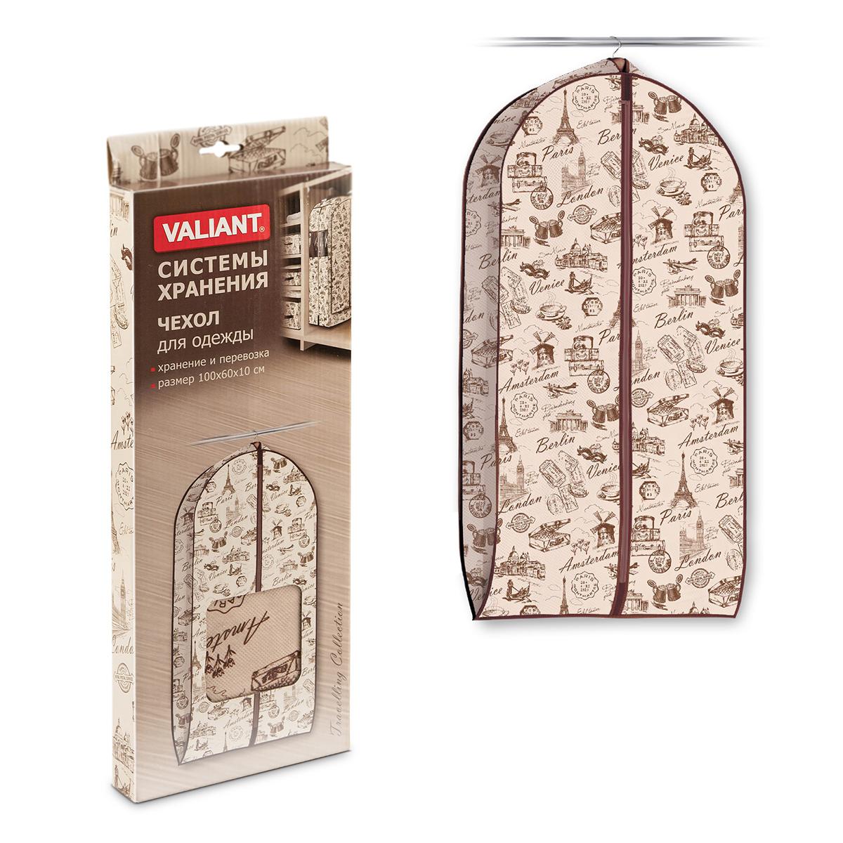 Чехол для одежды Valiant Travelling, объемный, 60 см х 100 см х 10 смTR-106HЧехол для одежды Valiant Travelling изготовлен из высококачественного нетканого материала (спанбонда), который обеспечивает естественную вентиляцию, позволяя воздуху проникать внутрь, но не пропускает пыль. Чехол очень удобен в использовании. Наличие боковой вставки увеличивает объем чехла, что позволяет хранить крупные объемные вещи. Чехол легко открывается и закрывается застежкой-молнией. Идеально подойдет для транспортировки и хранения одежды. Оригинальный дизайн погружает в атмосферу путешествий по разным городам и странам. Системы хранения в едином дизайне сделают вашу гардеробную изысканной и невероятно стильной.