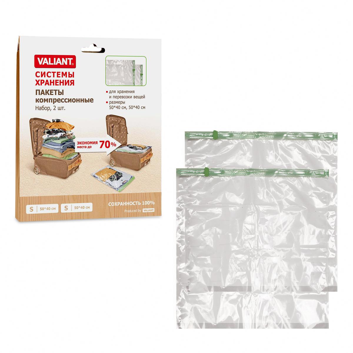 Пакеты компрессионные Valiant, 50 см х 40 см, 2 штSS54Компрессионные пакеты Valiant - рациональный подход к компактному хранению и перевозке вещей. Вы существенно сэкономите место на полке в шкафу или в чемодане. Вещи сжимаются в объеме на 70%, полностью сохраняя свое качество. Благодаря этому вы сможете сложить в чемодан или сумку больше вещей и перевезти их аккуратно и надежно. Пакет также защищает вещи от любых повреждений - влаги, пыли, пятен, плесени, моли и других насекомых, а также от обесцвечивания, запахов и бактерий. Пакет универсальный, для его использования не нужен пылесос. Чтобы выпустить воздух из пакета, достаточно просто его скатать. Пакет закрывается на замок zip-lock. Не подходит для изделий из меха и кожи. Комплектация: 2 шт. Размер пакета: 50 см х 40 см.