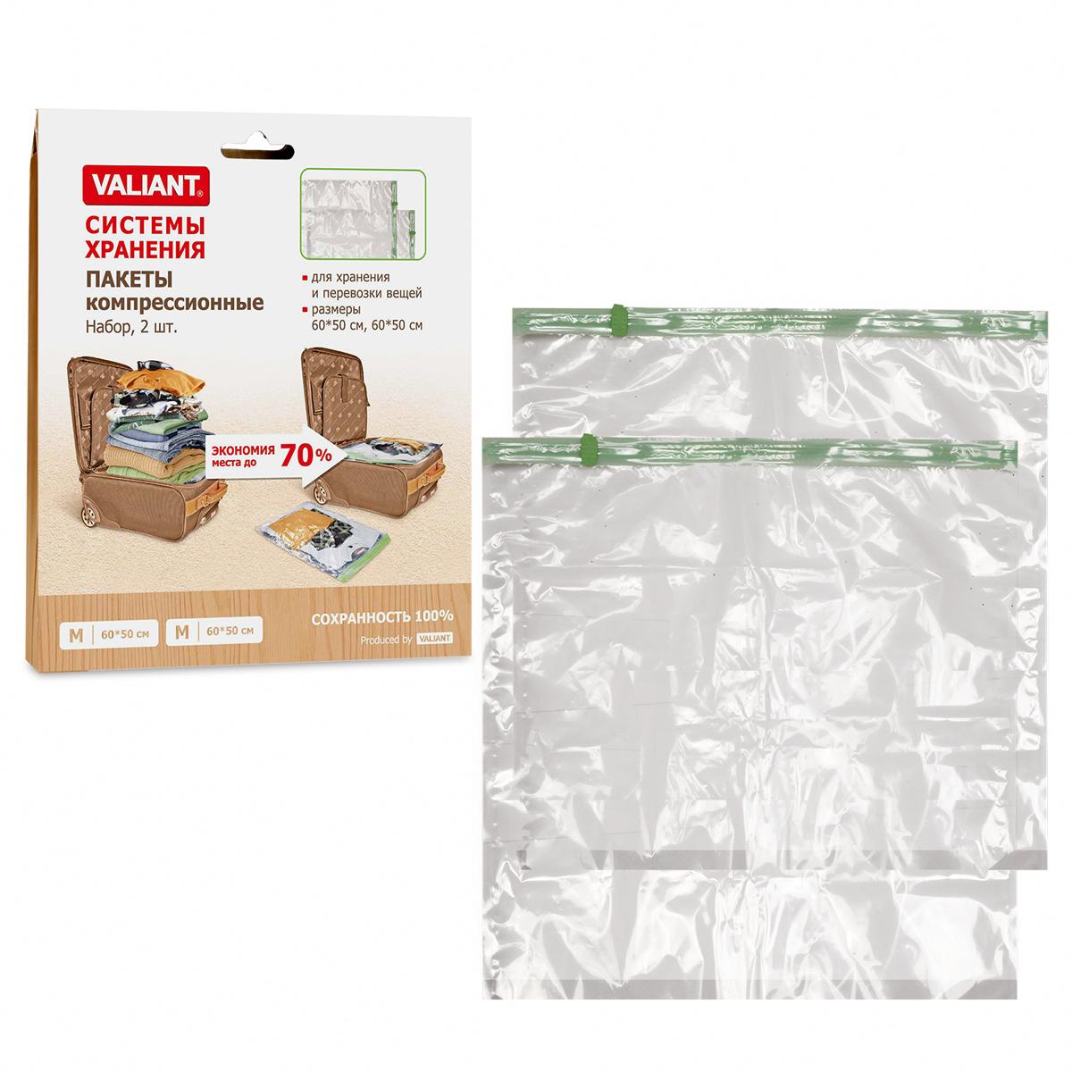 Пакеты компрессионные Valiant, 60 х 50 см, 2 штMS65Компрессионные пакеты Valiant - рациональный подход к компактному хранению и перевозке вещей. Вы существенно сэкономите место на полке в шкафу или в чемодане. Вещи сжимаются в объеме на 70%, полностью сохраняя свое качество. Благодаря этому вы сможете сложить в чемодан или сумку больше вещей и перевезти их аккуратно и надежно. Пакет также защищает вещи от любых повреждений - влаги, пыли, пятен, плесени, моли и других насекомых, а также от обесцвечивания, запахов и бактерий. Пакет универсальный, для его использования не нужен пылесос. Чтобы выпустить воздух из пакета, достаточно просто его скатать. Пакет закрывается на замок zip-lock. Не подходит для изделий из меха и кожи. Комплектация: 2 шт. Размер пакета: 60 см х 50 см.