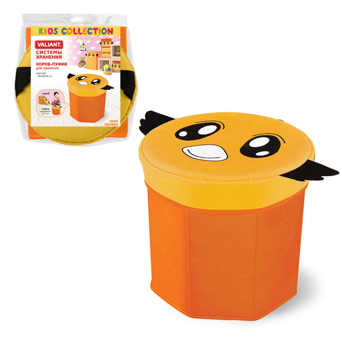 VAL ORN-10 Короб-пуфик для хранения, 30*30*30 см, цвет: оранжевый