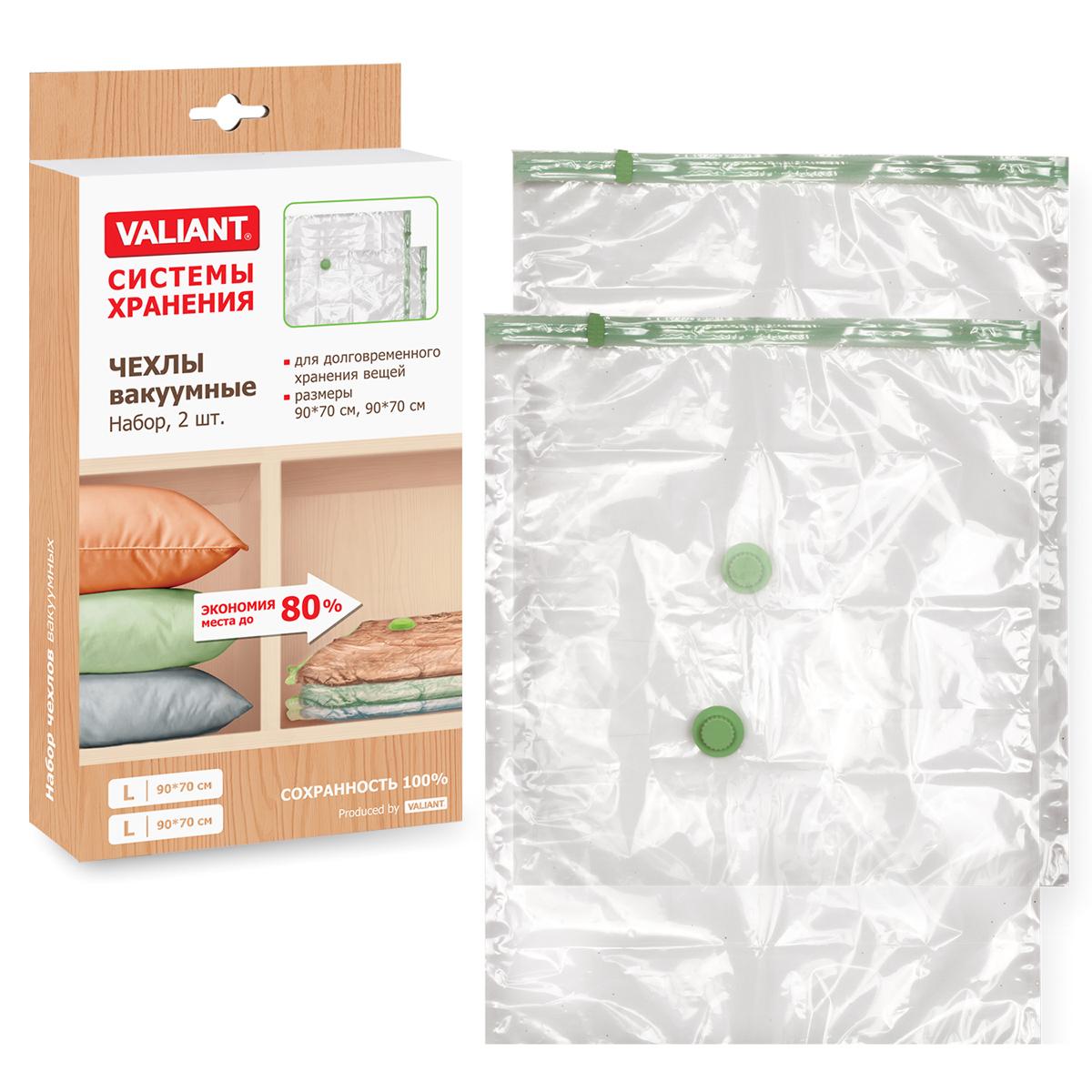 Чехлы вакуумные Valiant, 90 см х 70 см, 2 штMS97Вакуумные чехлы Valiant предназначены для долговременного хранения вещей. Они отлично защитят вашу одежду от пыли и других загрязнений, а также надолго сохранят ее безупречный вид. Чехлы изготовлены из высококачественных полимерных материалов. Достоинства чехлов Valiant: - вещи сжимаются в объеме на 80%, полностью сохраняя свое качество; - вещи можно хранить в течение целого сезона (осенью и зимой - летний гардероб, летом - зимние свитера, шарфы, теплые одеяла); - надежная защита вещей от любых повреждений - влаги, пыли, пятен, плесени, моли и других насекомых, а также от обесцвечивания, запахов и бактерий; - откачать воздух можно как ручным насосом, так и любым стандартным пылесосом (отверстие клапана 27 мм). Комплектация: 2 шт.