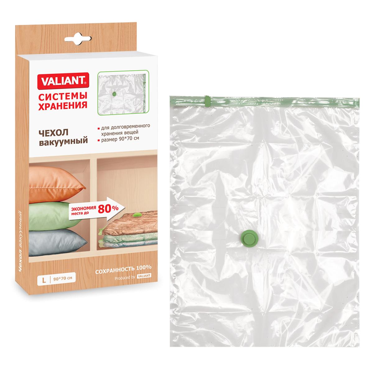 Чехол для вакуумного хранения Valiant, 90 см х 70 смM97Чехол для вакуумного хранения Valiant поможет существенно сэкономить место в шкафу. Вещи сжимаются в объеме на 80%, полностью сохраняя свое качество. Хранить их можно в течение целого сезона (осенью и зимой - летний гардероб, летом - зимние свитера, шарфы, теплые одеяла). Чехол также защитит вещи от любых повреждений - влаги, пыли, пятен, плесени, моли и других насекомых, а также от обесцвечивания, запахов и бактерий. Откачать воздух можно любым стандартным пылесосом (отверстие клапана 27 мм) за 30 секунд. Чехол закрывается на замок zip-lock. Не подходит для изделий из меха и кожи.