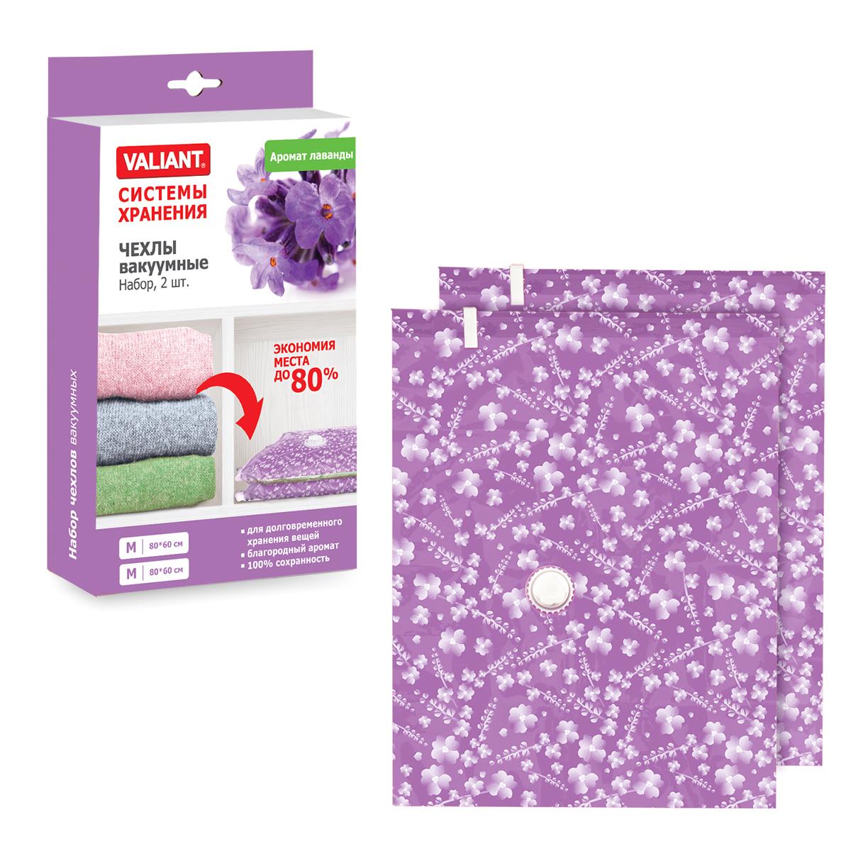 Набор чехлов для вакуумного хранения Valiant, с ароматом лаванды, цвет: фиолетовый, 80 х 60 см, 2 штLMS86Набор Valiant состоит из двух чехлов для вакуумного хранения, которые помогут существенно сэкономить место в шкафу. Вещи сжимаются в объеме на 80%, полностью сохраняя свое качество. Хранить их можно в течение целого сезона (осенью и зимой - летний гардероб, летом - зимние свитера, шарфы, теплые одеяла). Чехлы также защищают вещи от любых повреждений - влаги, пыли, пятен, плесени, моли и других насекомых, а также от обесцвечивания, запахов и бактерий. Откачать воздух можно любым стандартным пылесосом (отверстие клапана 27 мм) за 30 секунд. Чехлы обладают уникальной особенностью - они оформлены фирменным эксклюзивным рисунком и имеют благородный аромат лаванды, поэтому ваши вещи будут приятно пахнуть даже после длительного хранения. Закрываются на замок zip-lock. Не подходят для изделий из меха и кожи.