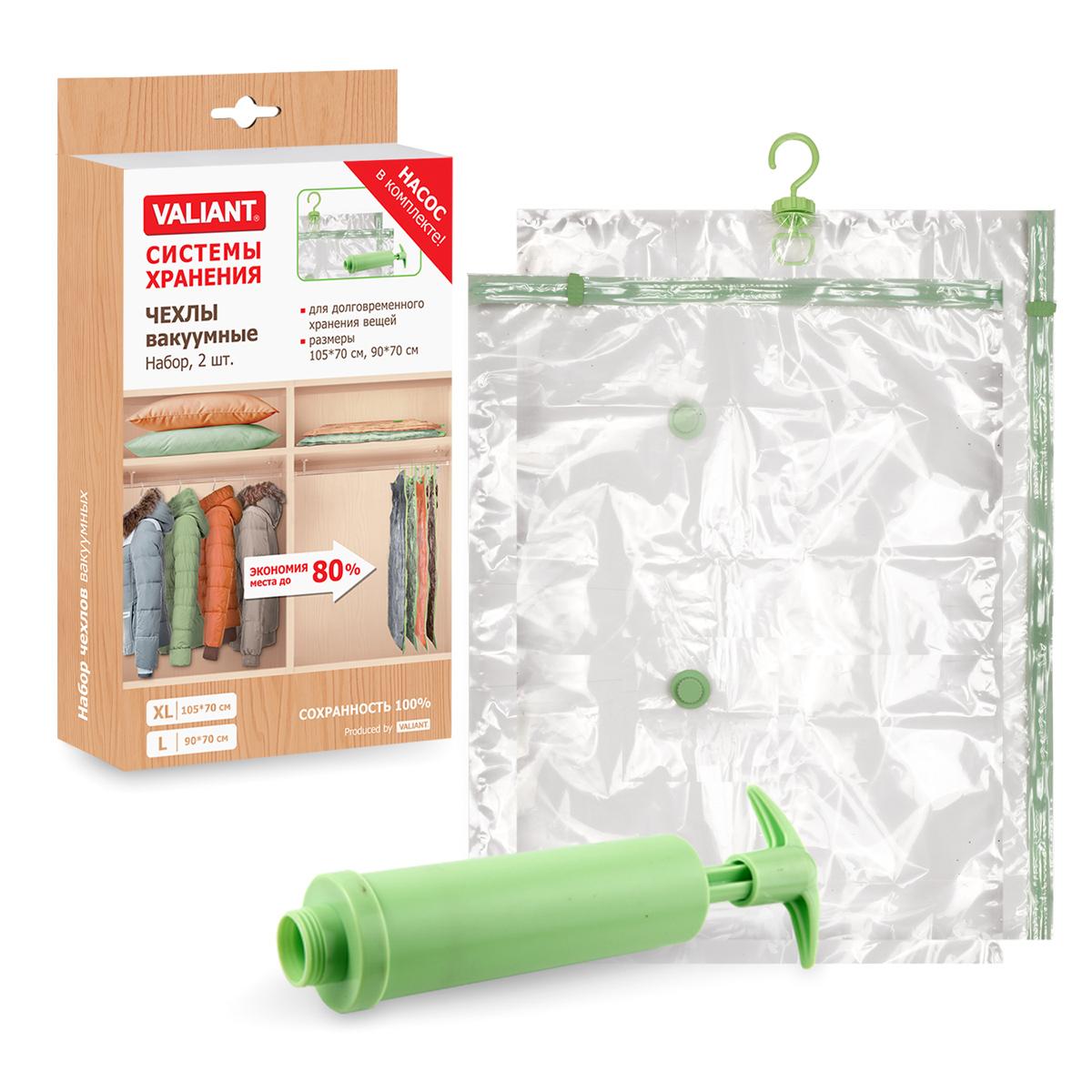 Набор чехлов вакуумных Valiant, с насосом, 2 штLMN1797Вакуумные чехлы Valiant предназначены для долговременного хранения вещей. Они отлично защитят вашу одежду от пыли и других загрязнений и поможет надолго сохранить ее безупречный вид. Чехлы изготовлены из высококачественных полимерных материалов. В комплект входит ручной насос. Достоинства чехлов Valiant: - вещи сжимаются в объеме на 80%, полностью сохраняя свое качество; - вещи можно хранить в течение целого сезона (осенью и зимой - летний гардероб, летом - зимние свитера, шарфы, теплые одеяла); - надежная защита вещей от любых повреждений - влаги, пыли, пятен, плесени, моли и других насекомых, а также от обесцвечивания, запахов и бактерий; - откачать воздух можно как ручным насосом, так и любым стандартным пылесосом (отверстие клапана 27 мм). Комплектация: 2 чехла, насос. Размеры чехлов: 105 см х 70 см; 90 см х 70 см.