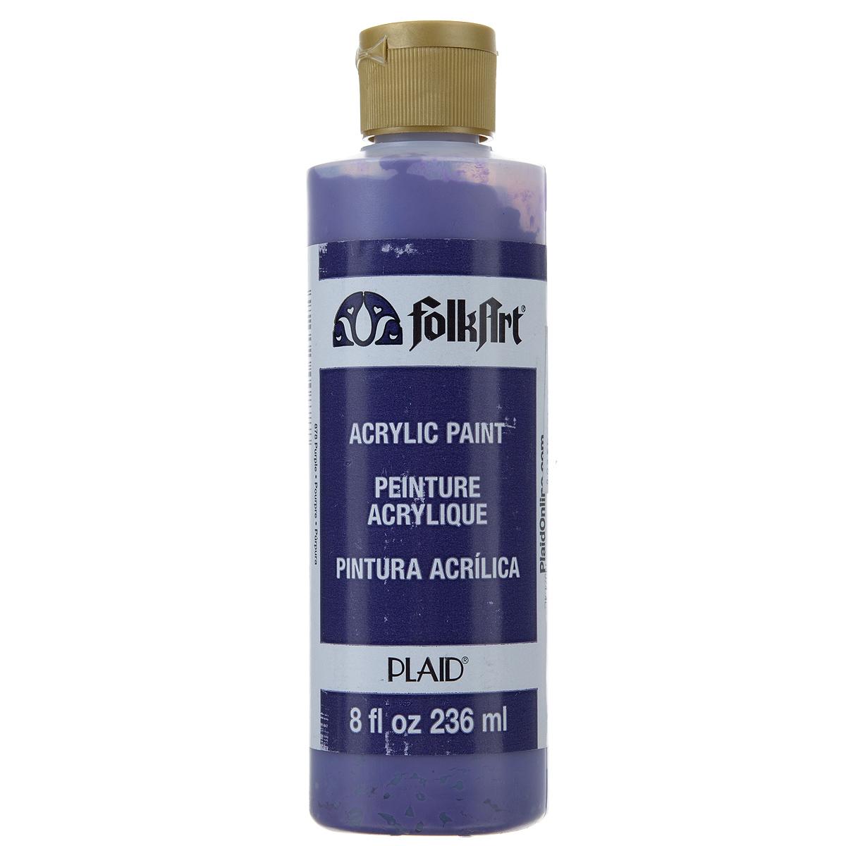 Акриловая краска FolkArt, цвет: фиолетовый, 236 млPLD-00878Акриловая краска FolkArt выполнена на водной основе и предназначена для рисования на пористых поверхностях. Стойкое окрашивание, однородная консистенция. Краска устойчива к погодным и ультрафиолетовым воздействиям. Возможно нанесение на ткань, стекло, керамику при использовании со специальными составами-медиумами. Краски хорошо смешиваются между собой. Не нуждается в дополнительном покрытии герметиком. После высыхания имеет глянцевый вид. Изделия покрытые краской FolkArt, прекрасно дополнят ваш интерьер. Объем: 236 мл.