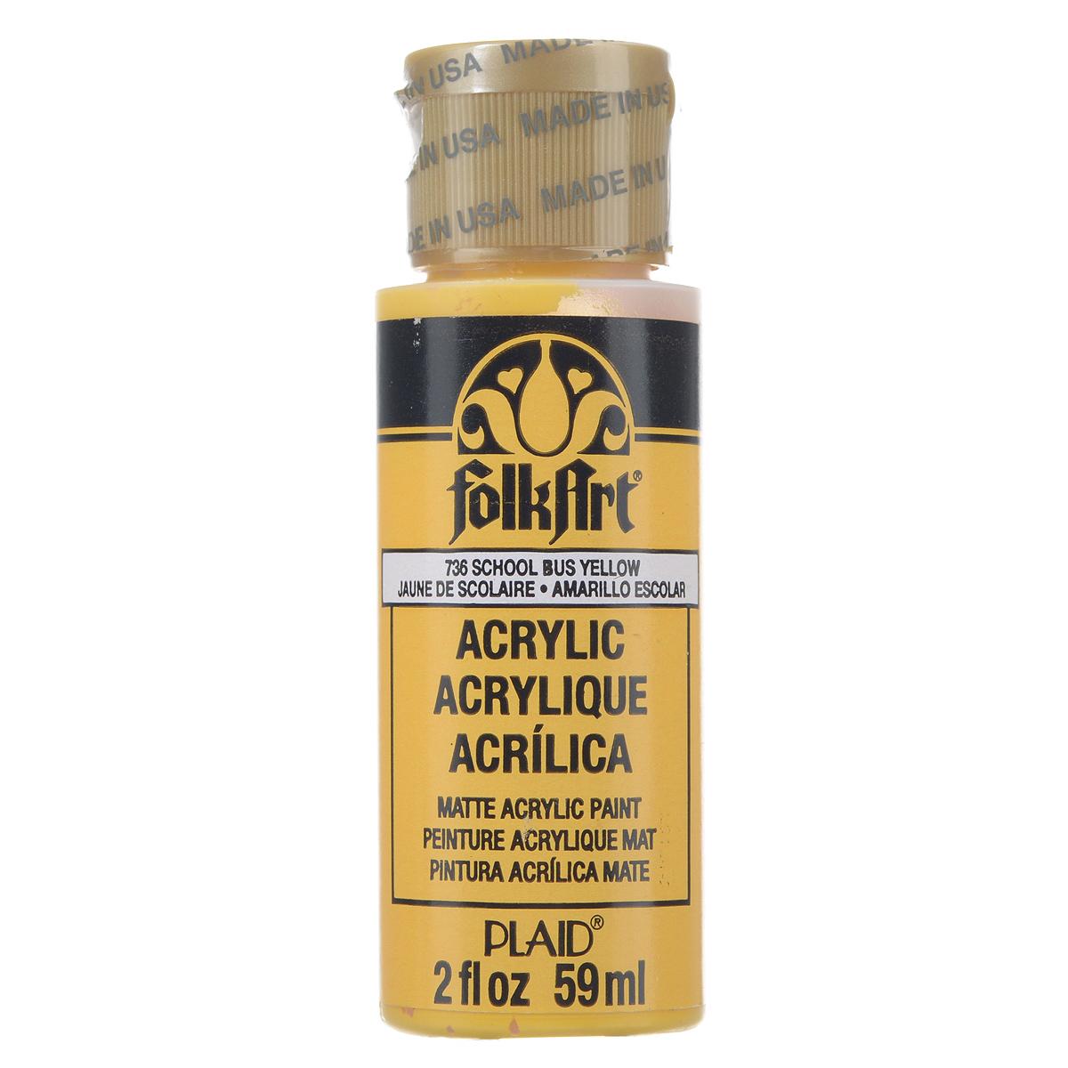 Акриловая краска FolkArt, цвет: желтый школьный автобус, 59 млPLD-00736Акриловая краска FolkArt выполнена на водной основе и предназначена для рисования на пористых поверхностях. Краска устойчива к погодным и ультрафиолетовым воздействиям. Не нуждается в дополнительном покрытии герметиком. После высыхания имеет глянцевый вид. Изделия покрытые краской FolkArt, прекрасно дополнят ваш интерьер. Объем: 59 мл.