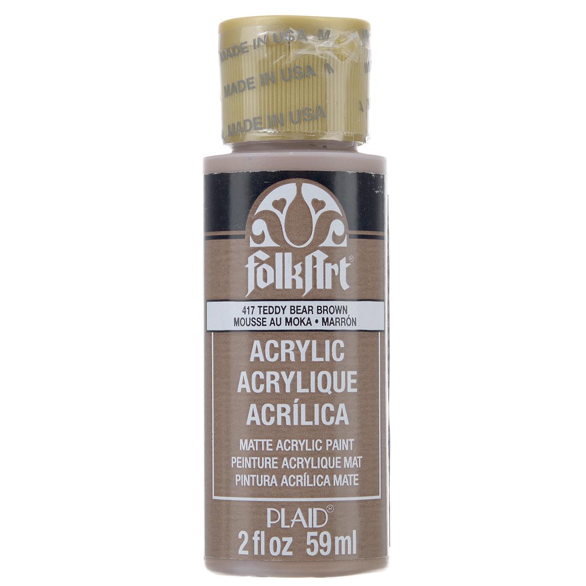 Акриловая краска FolkArt, цвет: коричневый мишка, 59 млPLD-00417Акриловая краска FolkArt выполнена на водной основе и предназначена для рисования на пористых поверхностях. Краска устойчива к погодным и ультрафиолетовым воздействиям. Не нуждается в дополнительном покрытии герметиком. После высыхания имеет глянцевый вид. Изделия покрытые краской FolkArt, прекрасно дополнят ваш интерьер. Объем: 59 мл.
