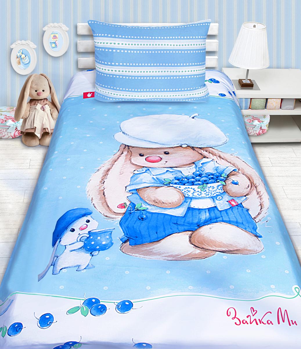 Комплект белья Mona Liza Зайка с черникой (детский 1,5-спальный, бязь, наволочка 50x70), цвет: голубой. 522032522032